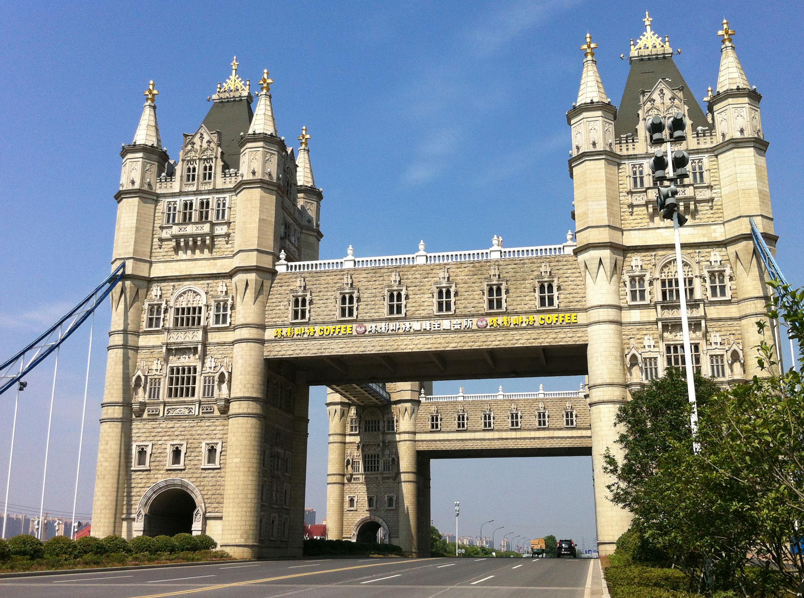 A view of the cloned London Bridge in Suzhou, Jiangsu province.
