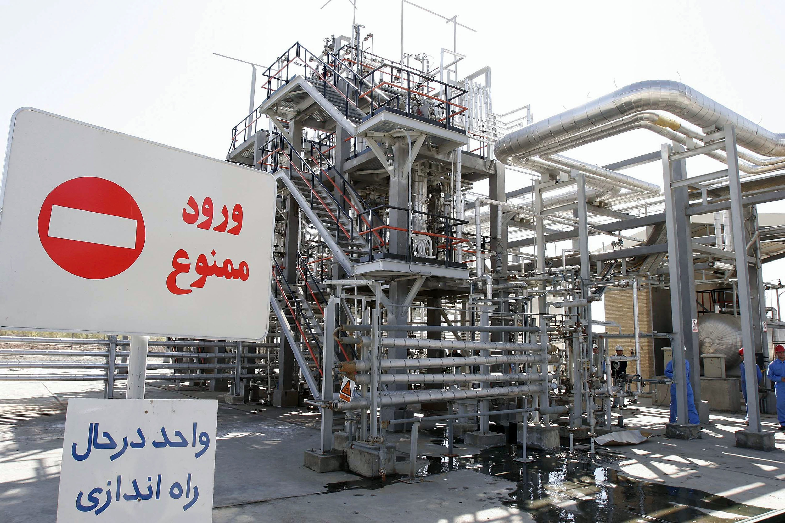 The Obama Administration argues Iran's Arak nuclear facility won't be capable of producing fuel for nuclear weapons under the proposed deal.
