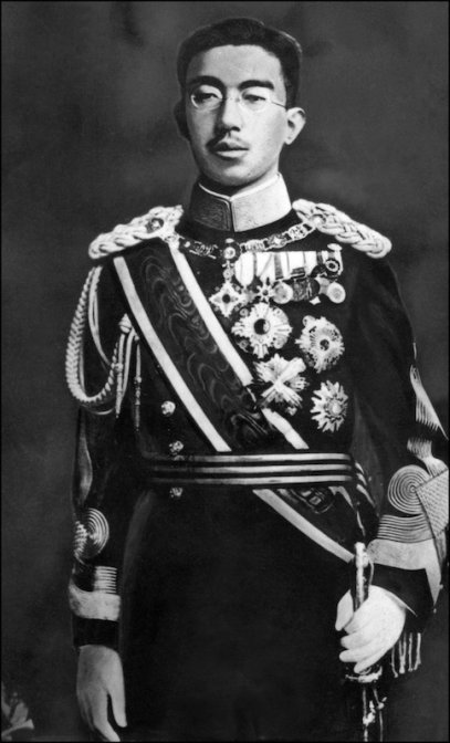 Emperor Hirohito During World War 2