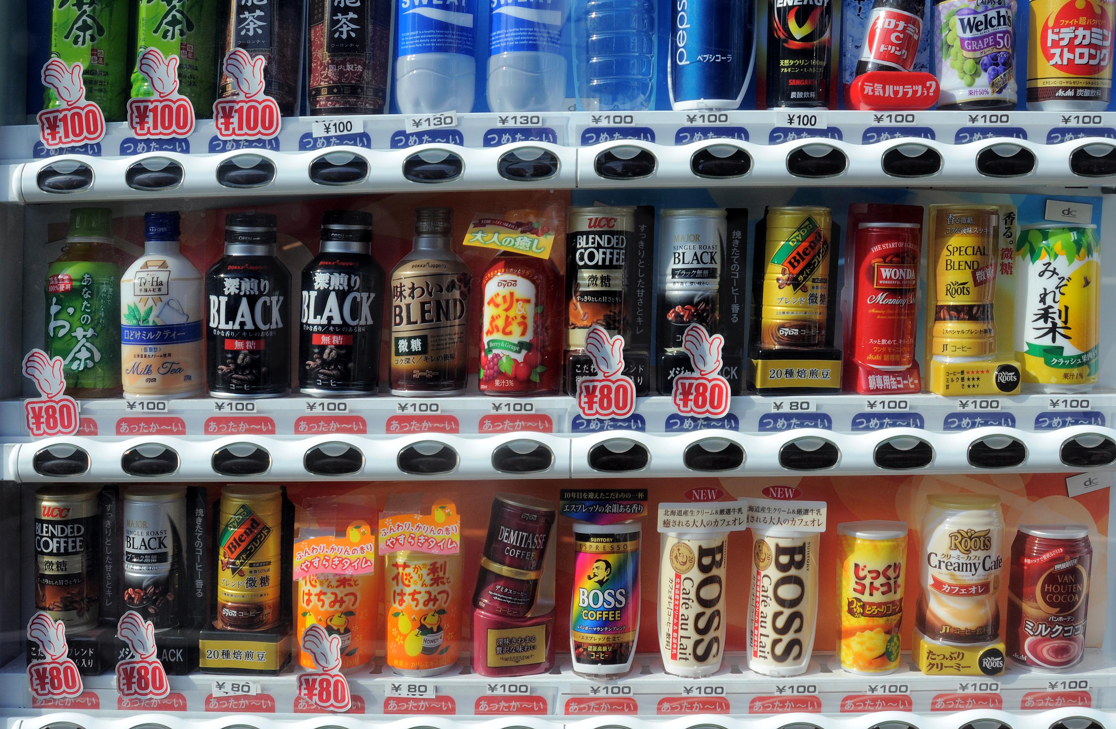 A vending machine in Tokyo.