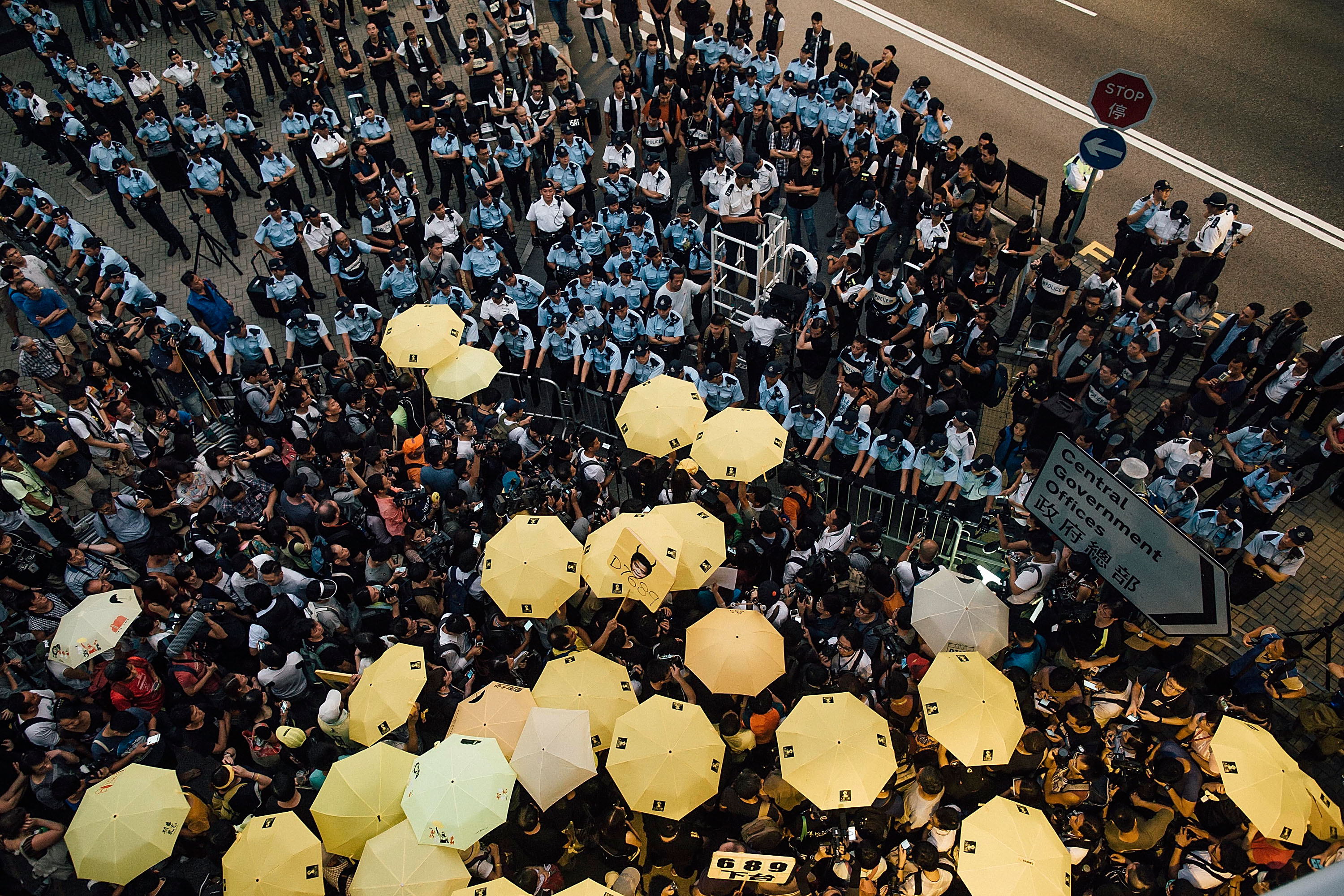 Outside of Hong Kong Government Complex at Admiralty district in Hong Kong on Sept. 28, 2015