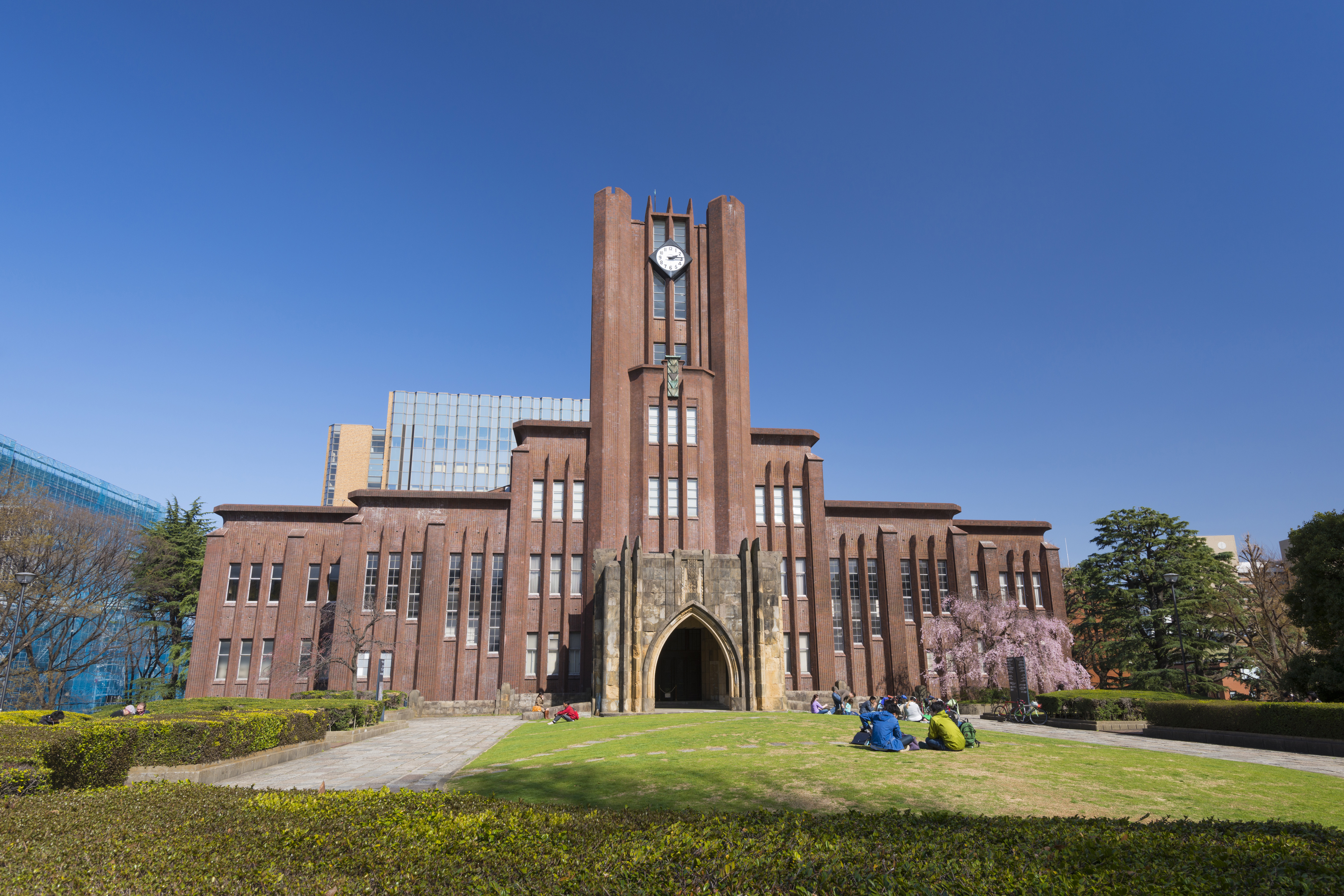 A view of the University of Tokyo