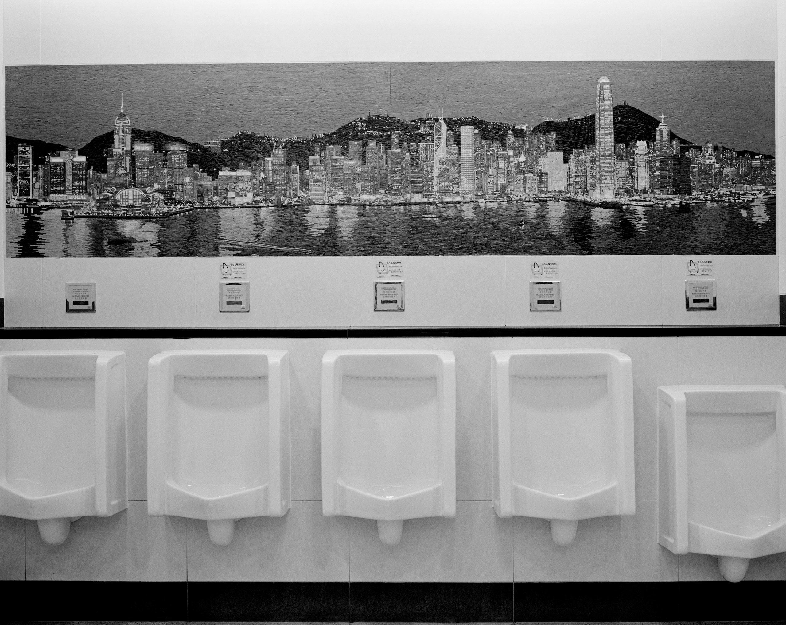 Airport restroom, Hong Kong, China, 2008.