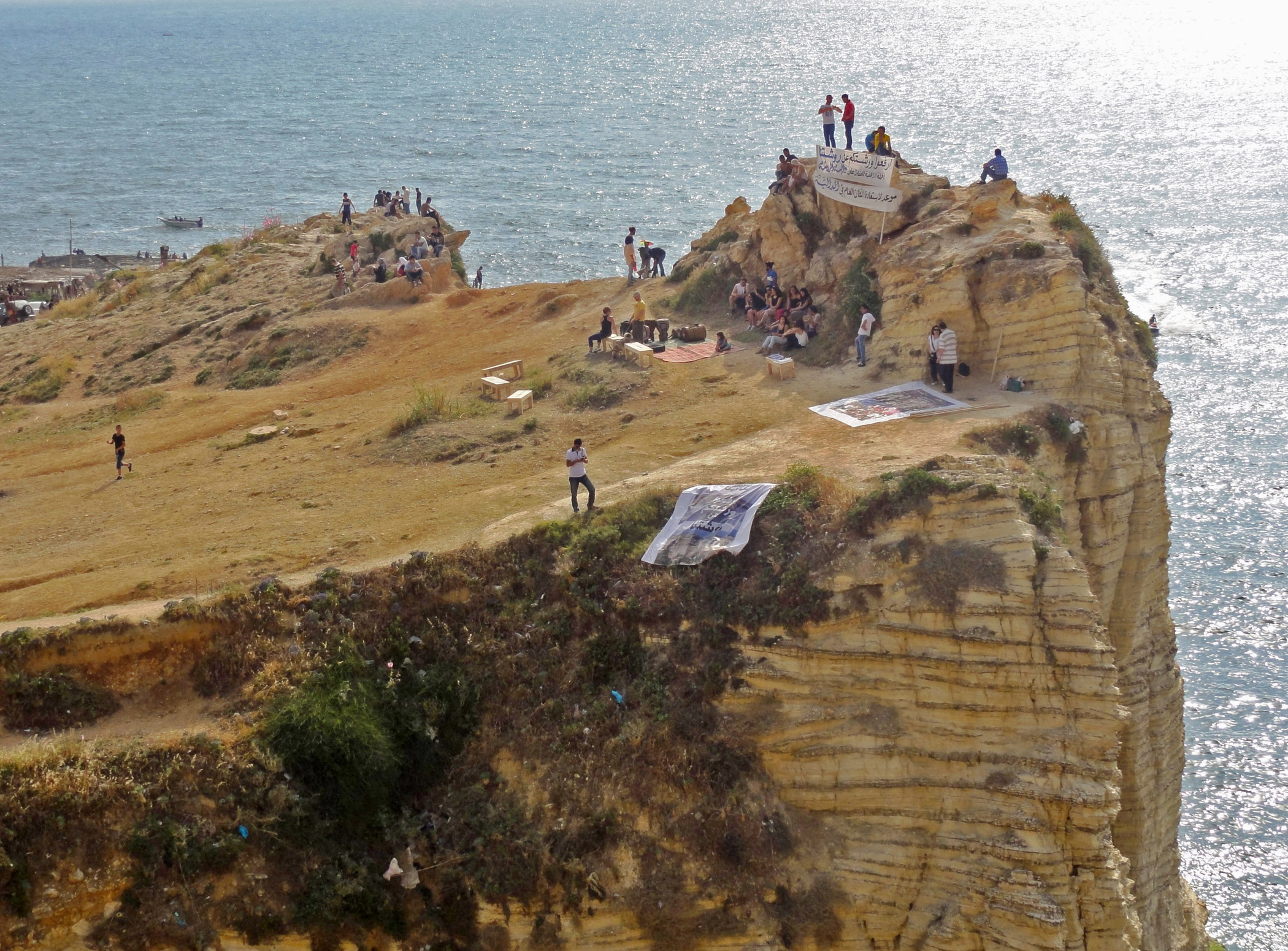 Lebanon, Dalieh of                               Raouche: Used as a public space for more than 7,000 years, the Dalieh of Raouche may become the latest victim of a development frenzy that has destroyed or privatized many of Beirut's open spaces.