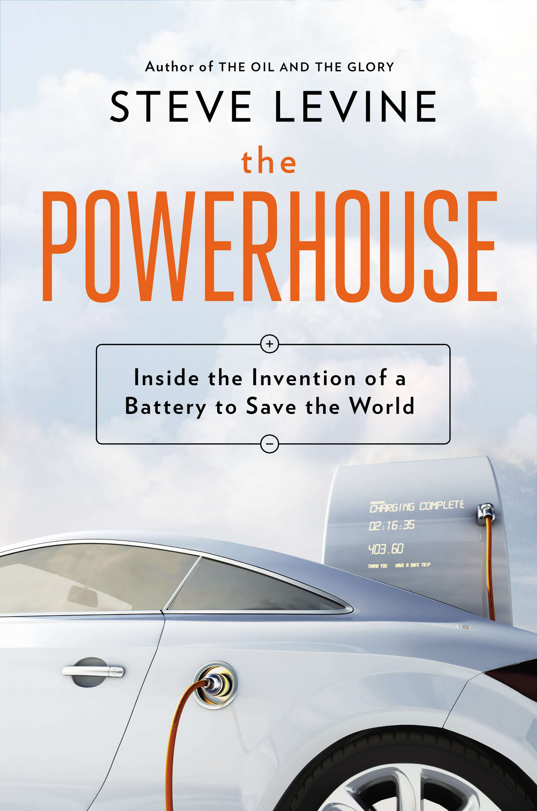 the-powerhouse-steve-levine-book-cover