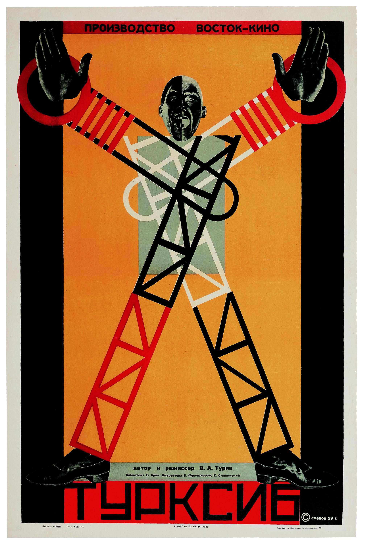 Semyon Semyonov-Menes. Poster for 'Turksib,' directed by Viktor Turin, 1929