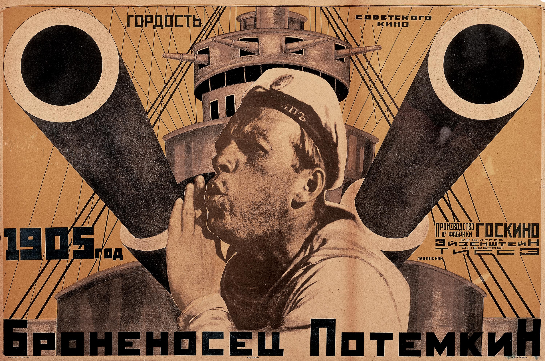 Anton Lavinsky. Poster for 'Battleship Potemkin', directed by Sergei Eisenstein, 1925