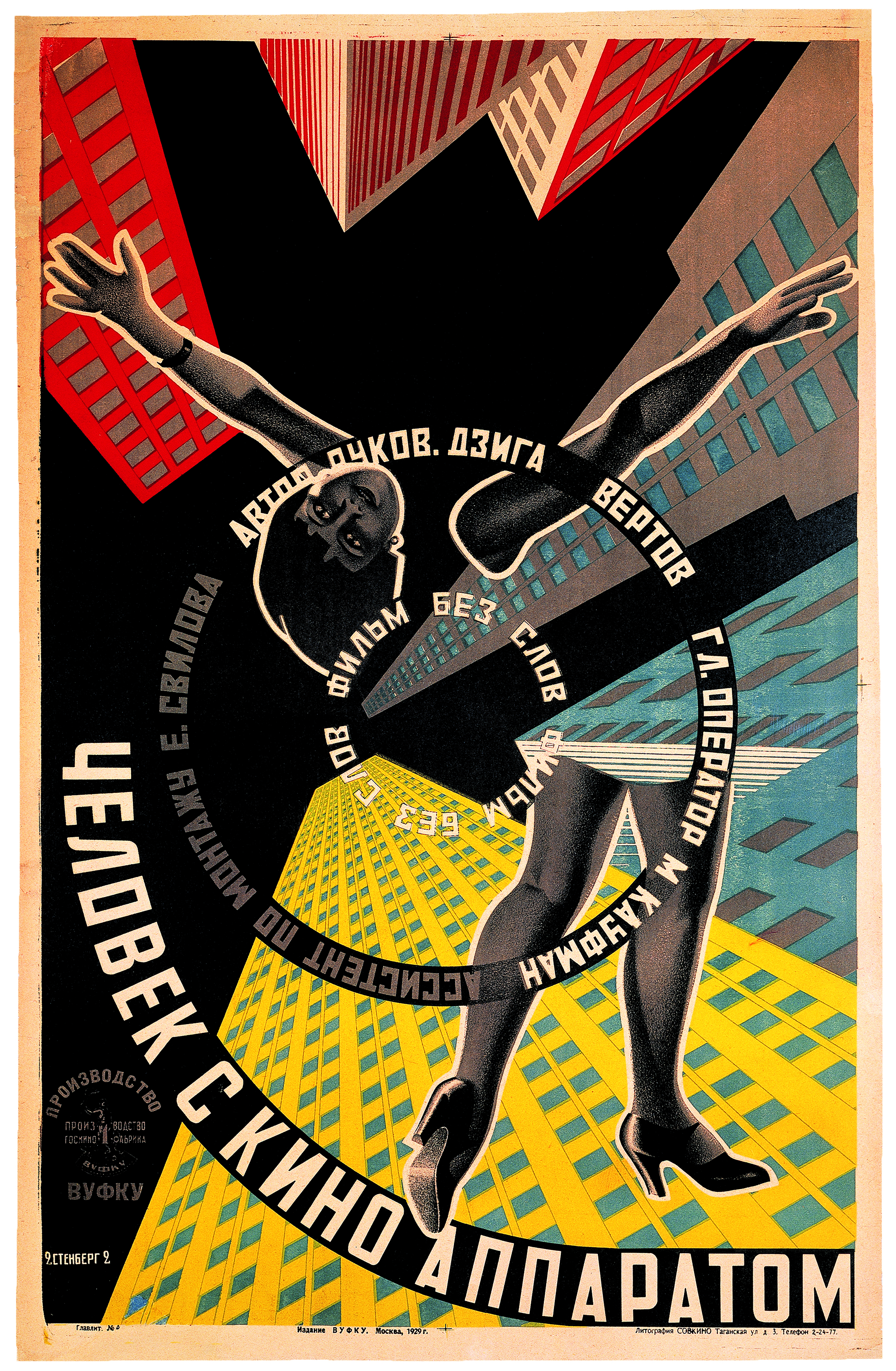 Georgy and Vladimir Stenberg. Poster for 'Man with a Movie Camera,' directed by Dziga Vertov, 1929