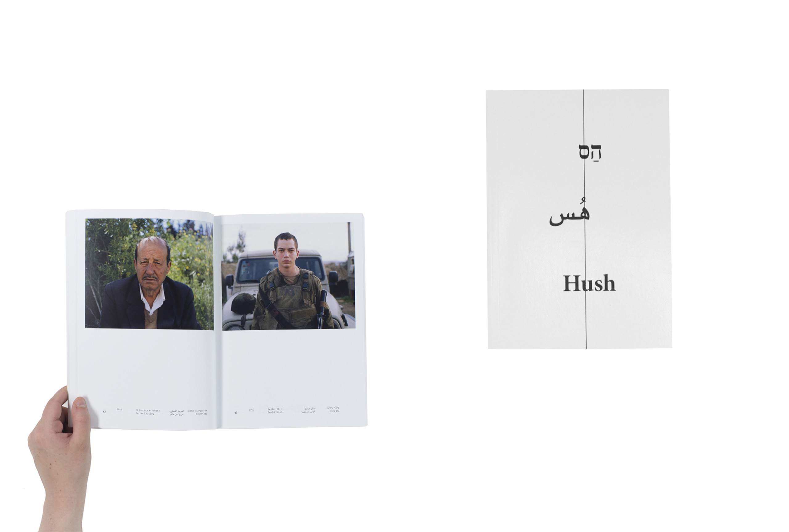 Hush: Israel Palestine 2000–2014 by Noa Ben-Shalom, published by Sternthal Books. Short-listed title for First PhotoBook.
