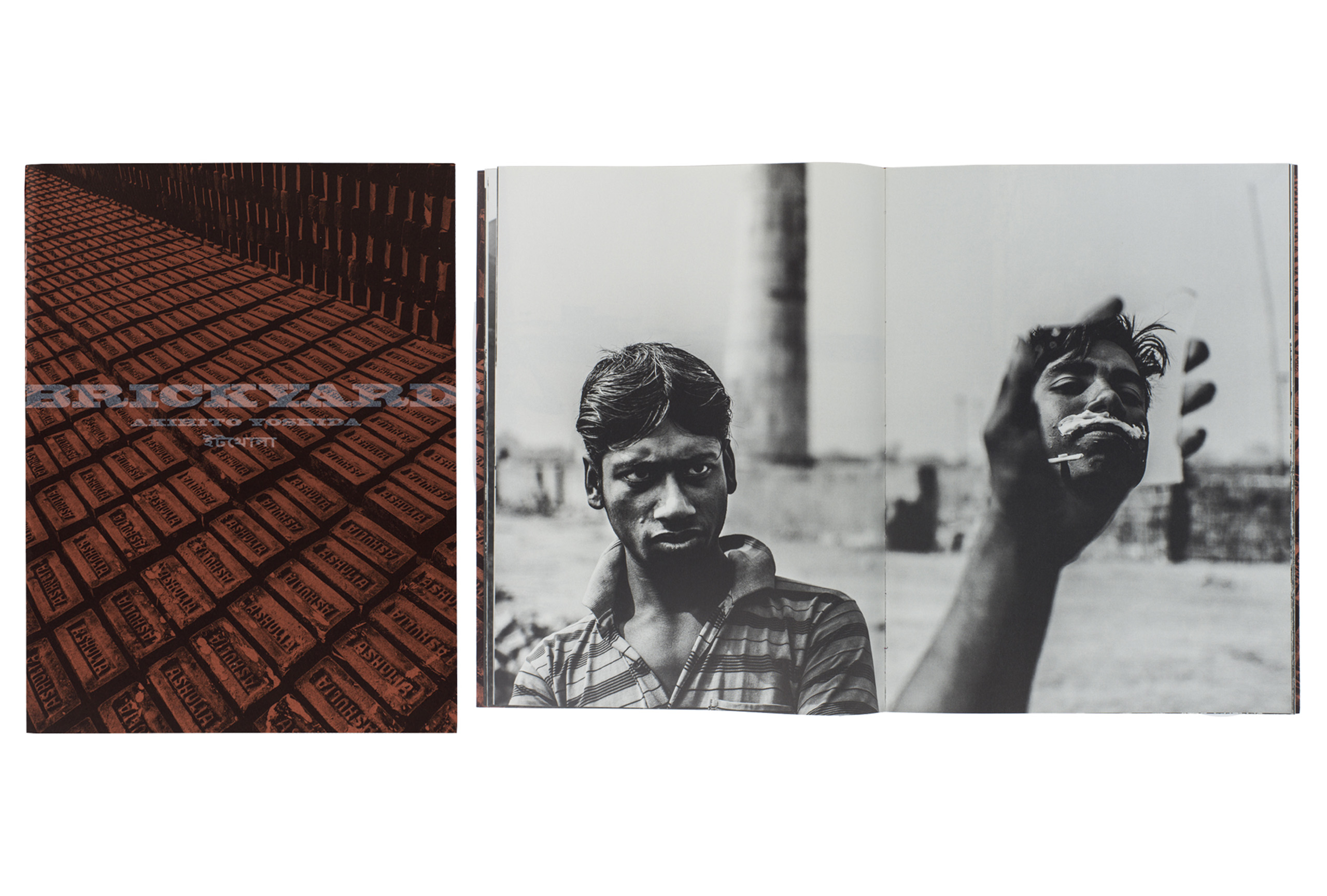Brick Yard by Akihito Yoshida, self-published. Short-listed title for First PhotoBook.