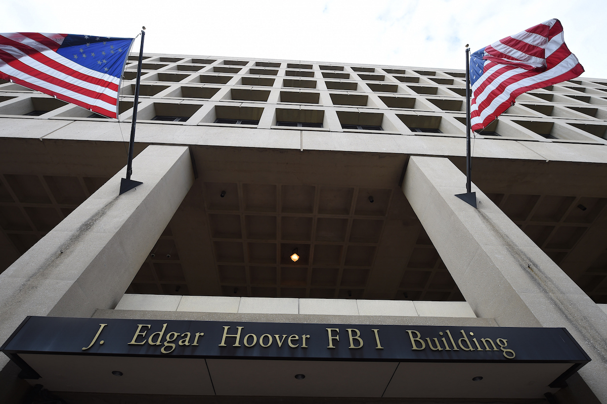 The exterior of the J. Edgar Hoover Building, which is the headquarters of the FBI is seen on Aug. 20, 2015 in Washington, DC.