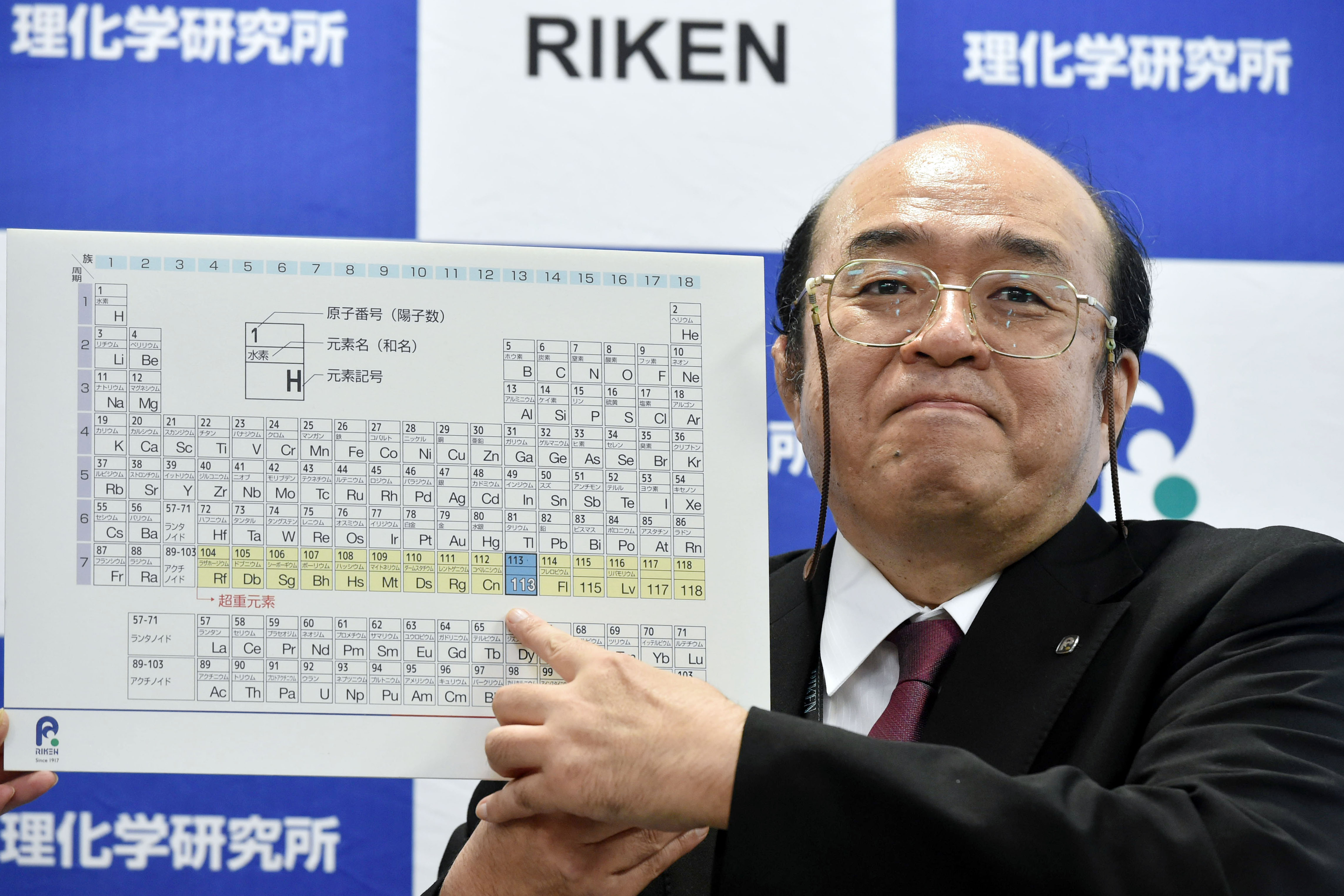 Kosuke Morita,  who has led the RIKEN group at the Riken institute, shows the 113th atomic element at a news conference in Wako, Saitama Prefecture on Dec. 31, 2015.