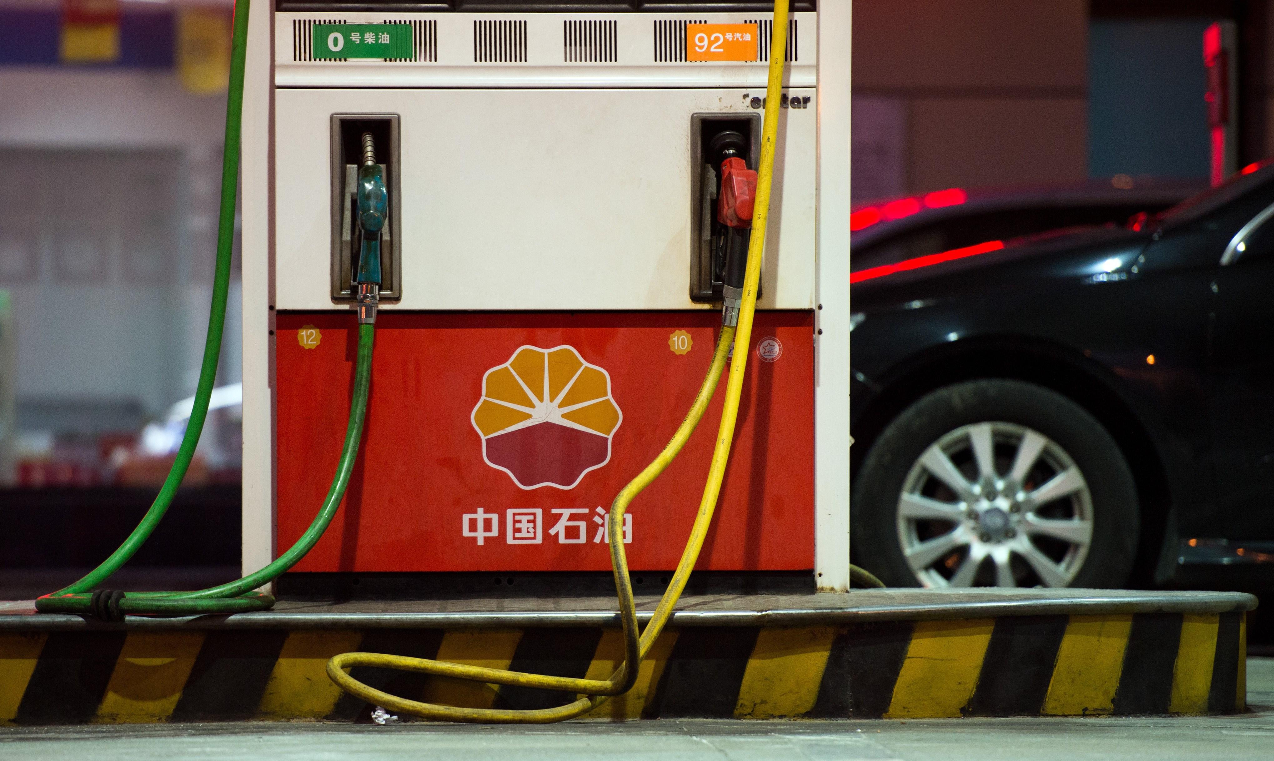 A PetroChina petrol station in Shanghai.