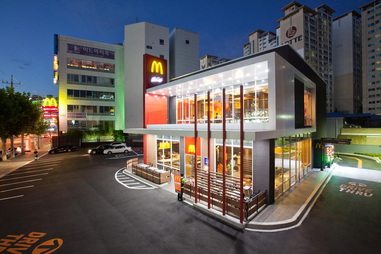 McDonald's Deagu, Korea.