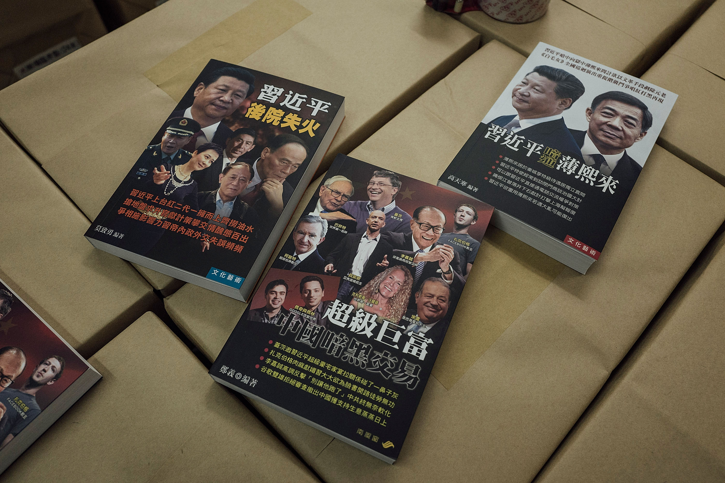 Books on Chinese politics are seen at the warehouse of Hong Kong–based publisher Mighty Current Media, owned by missing bookseller Lee Bo, on Jan. 2, 2016, in Hong Kong