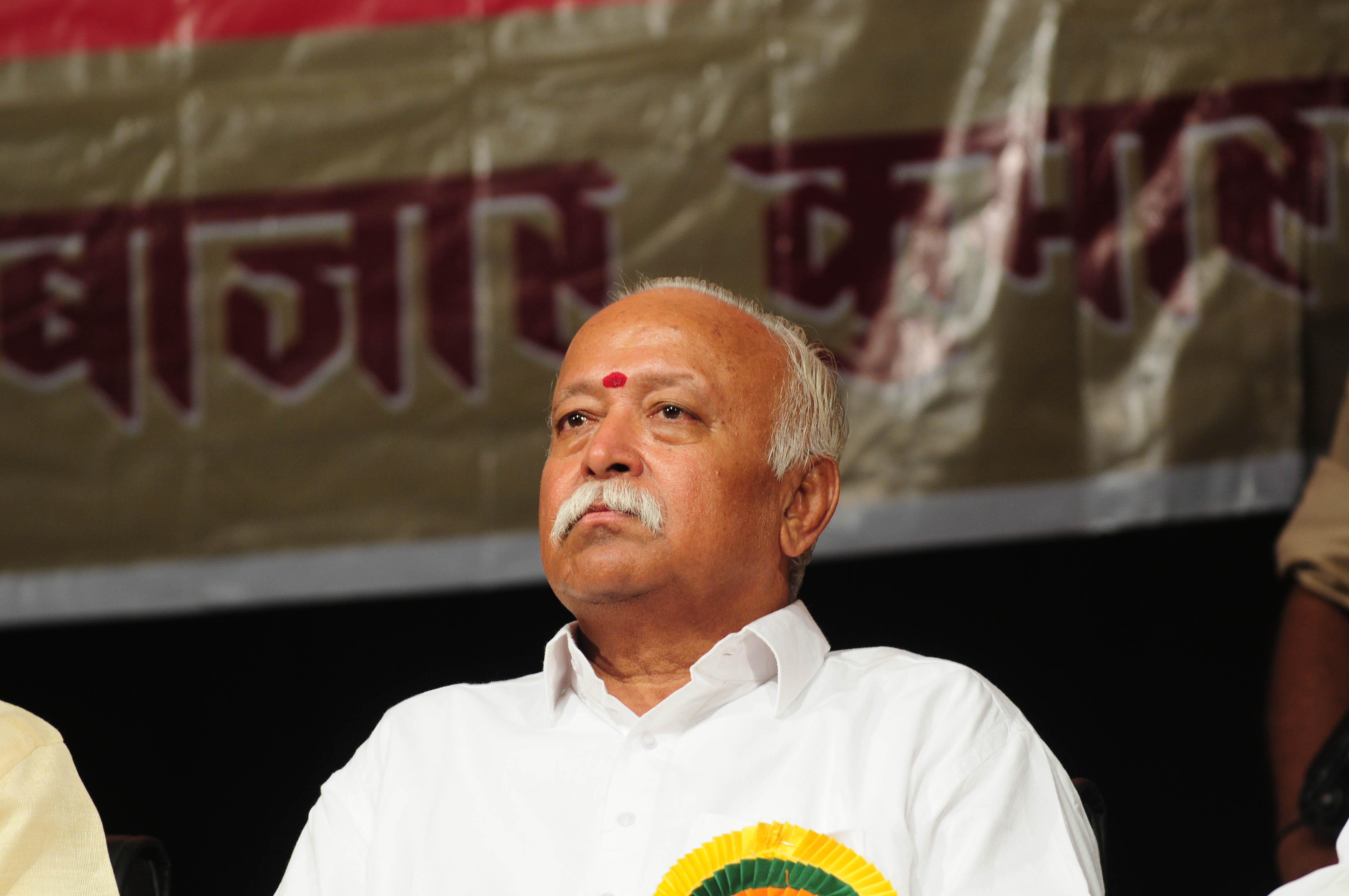 RSS chief Mohan Bhagwat at a gathering in Kolkata on April 1, 2015