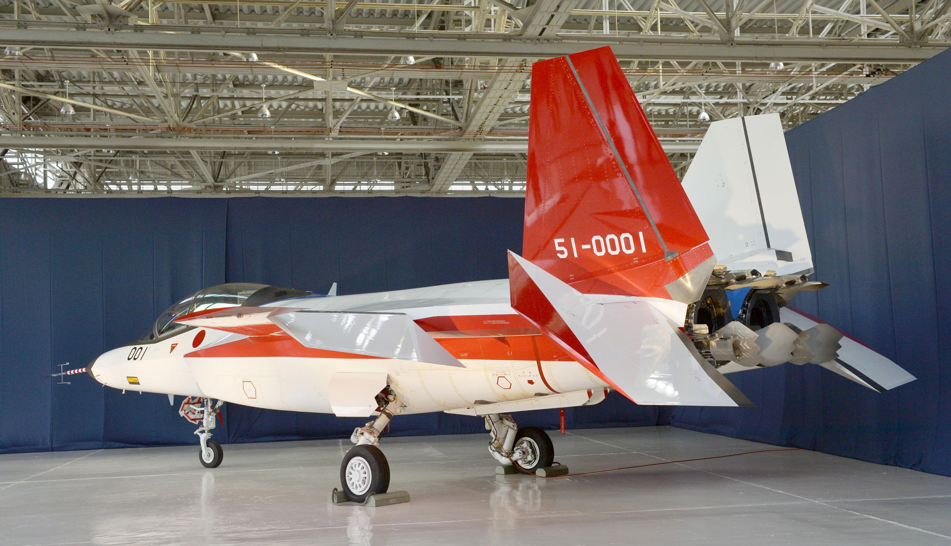 A prototype of the first Japan-made stealth fighter is pictured at a Mitsubishi Heavy Industries' factory in Toyoyama town, Aichi Prefecture, central Japan, Jan. 28, 2016.