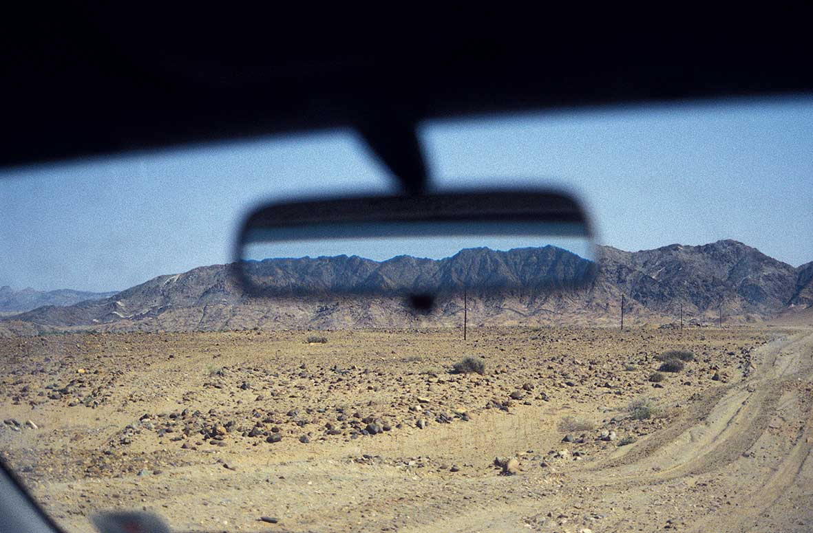 Mirror, Rosh Pina, Namibia, 2000. Failed it! How to turn mistakes into ideas and other advice for successfully screwing up by Erik Kessels.