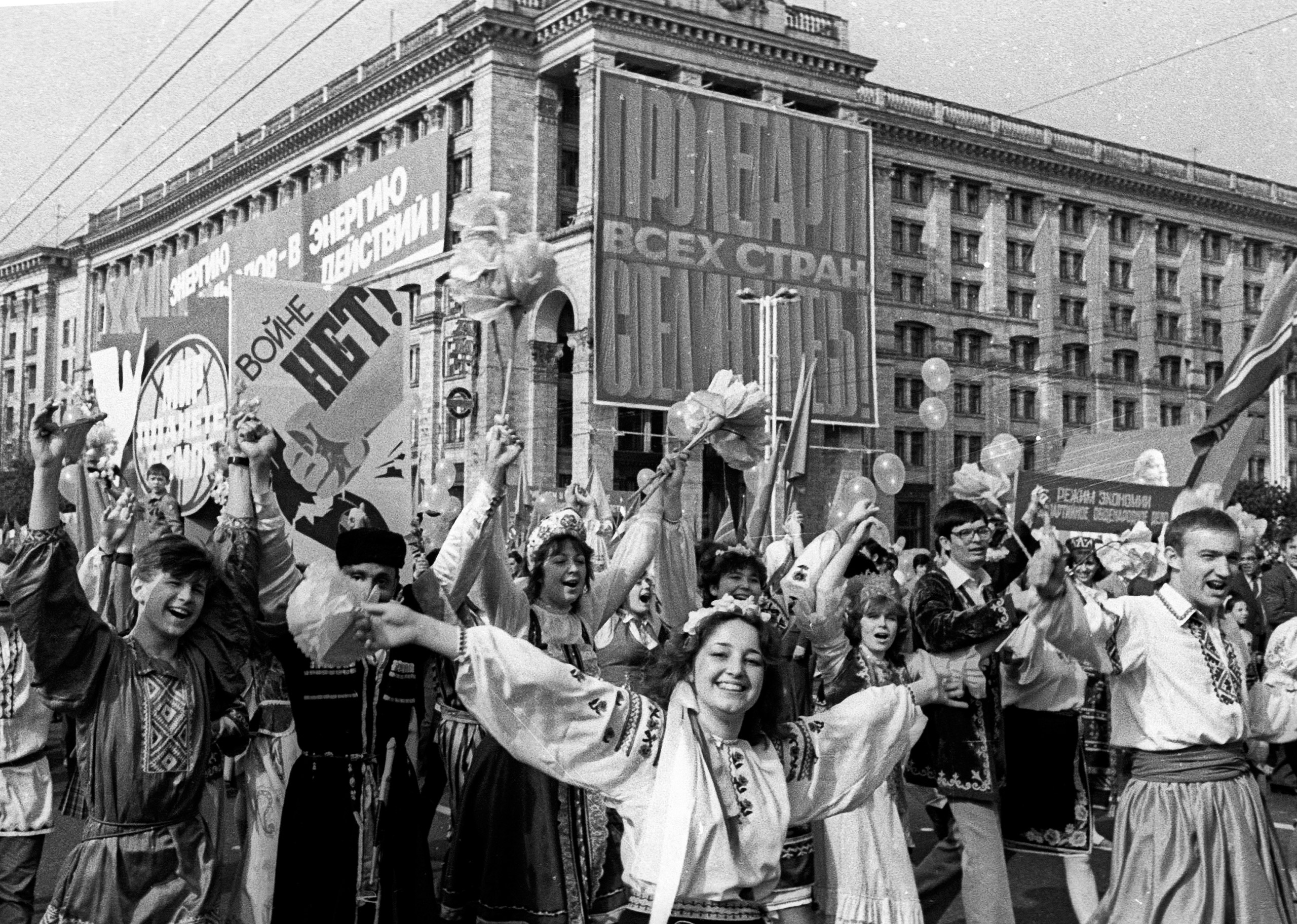 A few days after the deadly explosion on the 4th unit in Chernobyl nuclear power plant, people rallied to celebrate the International Workers' Day in Kiev, Ukraine, on May 1, 1986. Nobody cancelled the May Day parade in Kiev when thousands of people walked in columns along the streets, with songs, flowers and Soviet leaders portraits, covered with invisible clouds of fatal radiation.