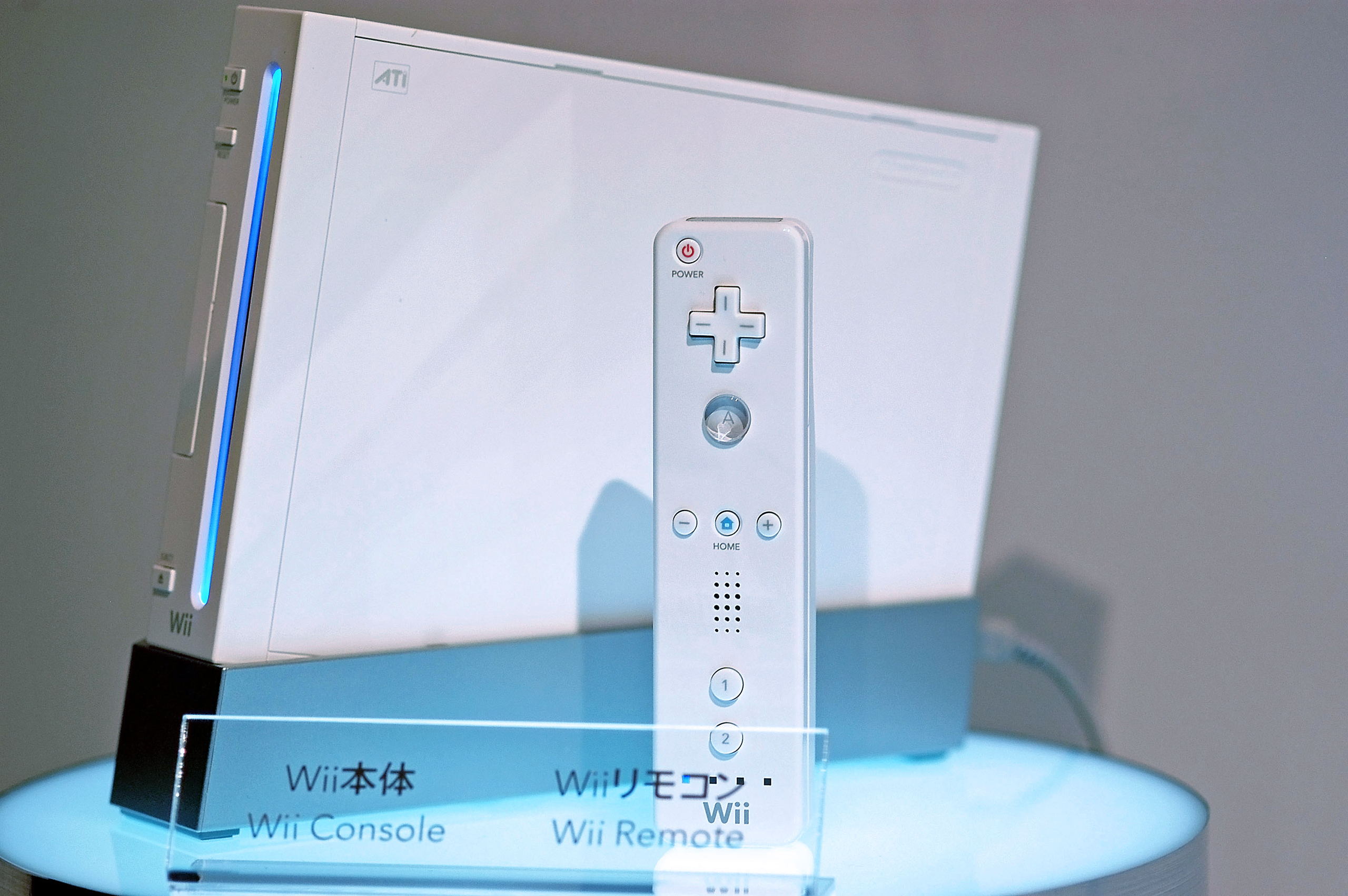 Nintendo Unveils Wii Game device