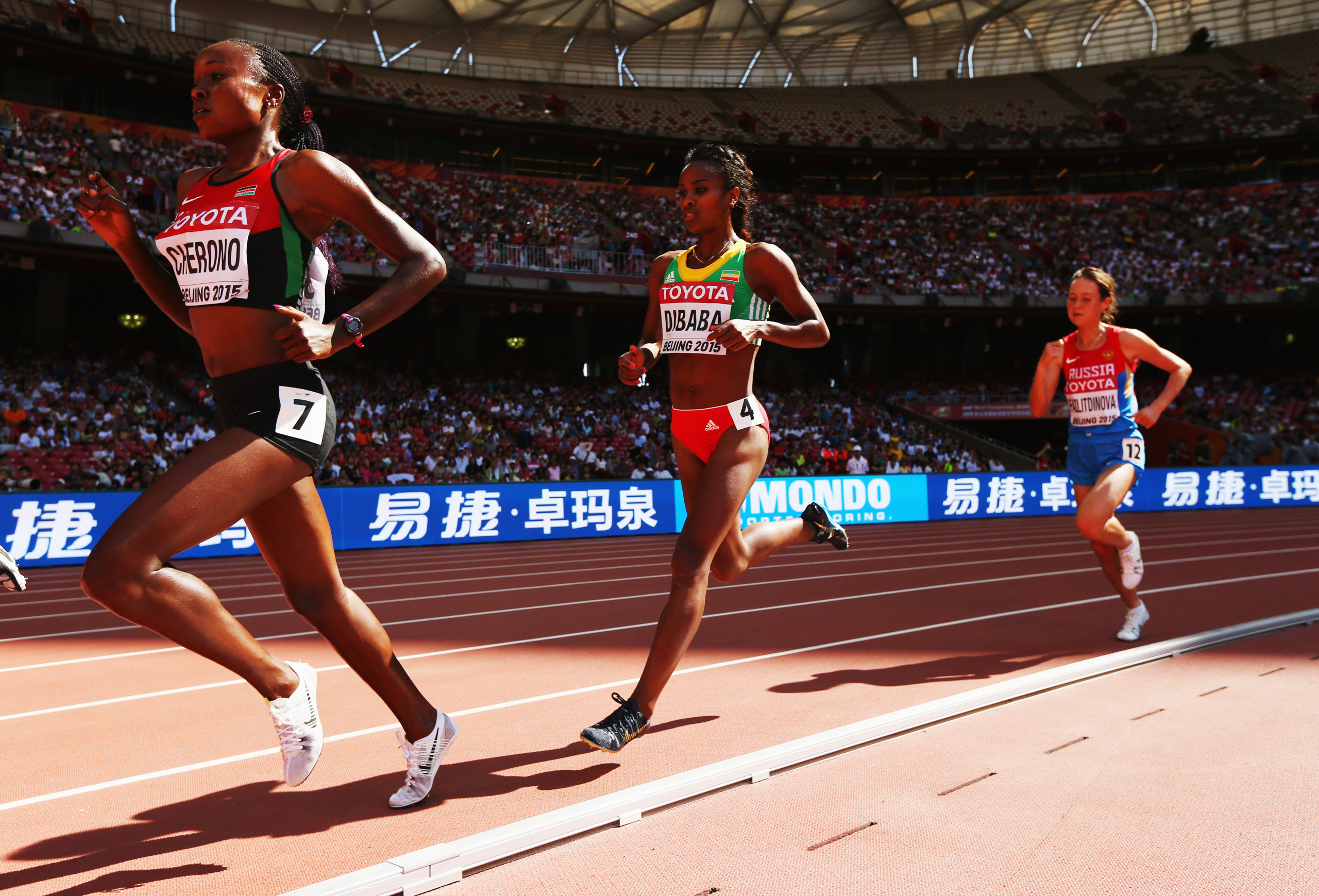<strong>Genzebe Dibaba, Track and Field, Ethiopia</strong>The 2015 track athlete of the year set a world record in the 1,500 m and is the heavy Olympic favorite. But is she too good to be true? In June, her coach was arrested in a doping raid.