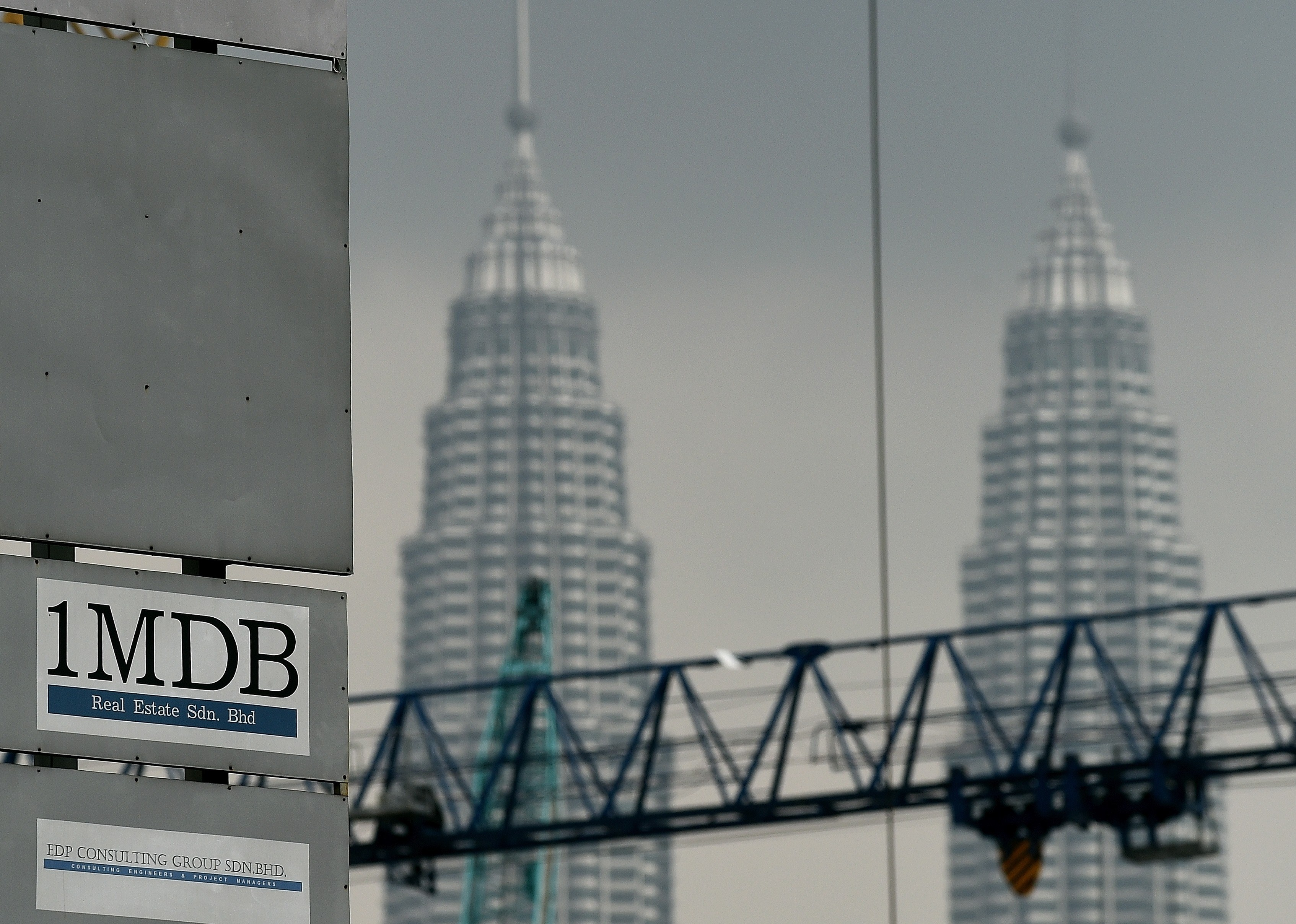 The 1MDB logo is seen on a billboard in Kuala Lumpur on July 3, 2015