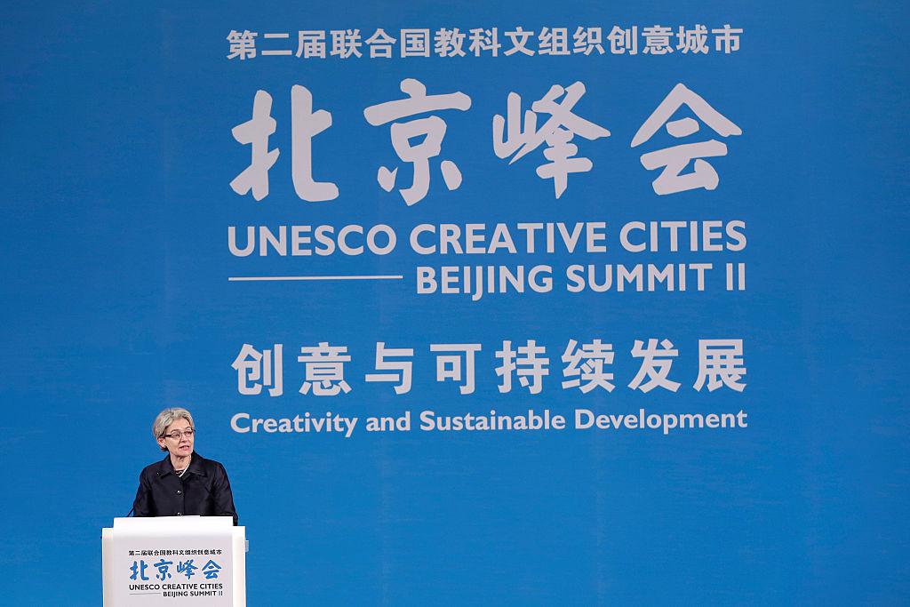 BEIJING, CHINA - JUNE 06: (CHINA OUT) UNESCO Director-General Irina Bokova attends the UNESCO Creative Cities - Beijing Summit II on June 6, 2016 in Beijing, China. The 2nd UNESCO Creative Cities - Beijing Summit II with the theme of  Creativity and Sustainable Development  opened on Monday. (Photo by Quan Yajun/VCG via Getty Images)