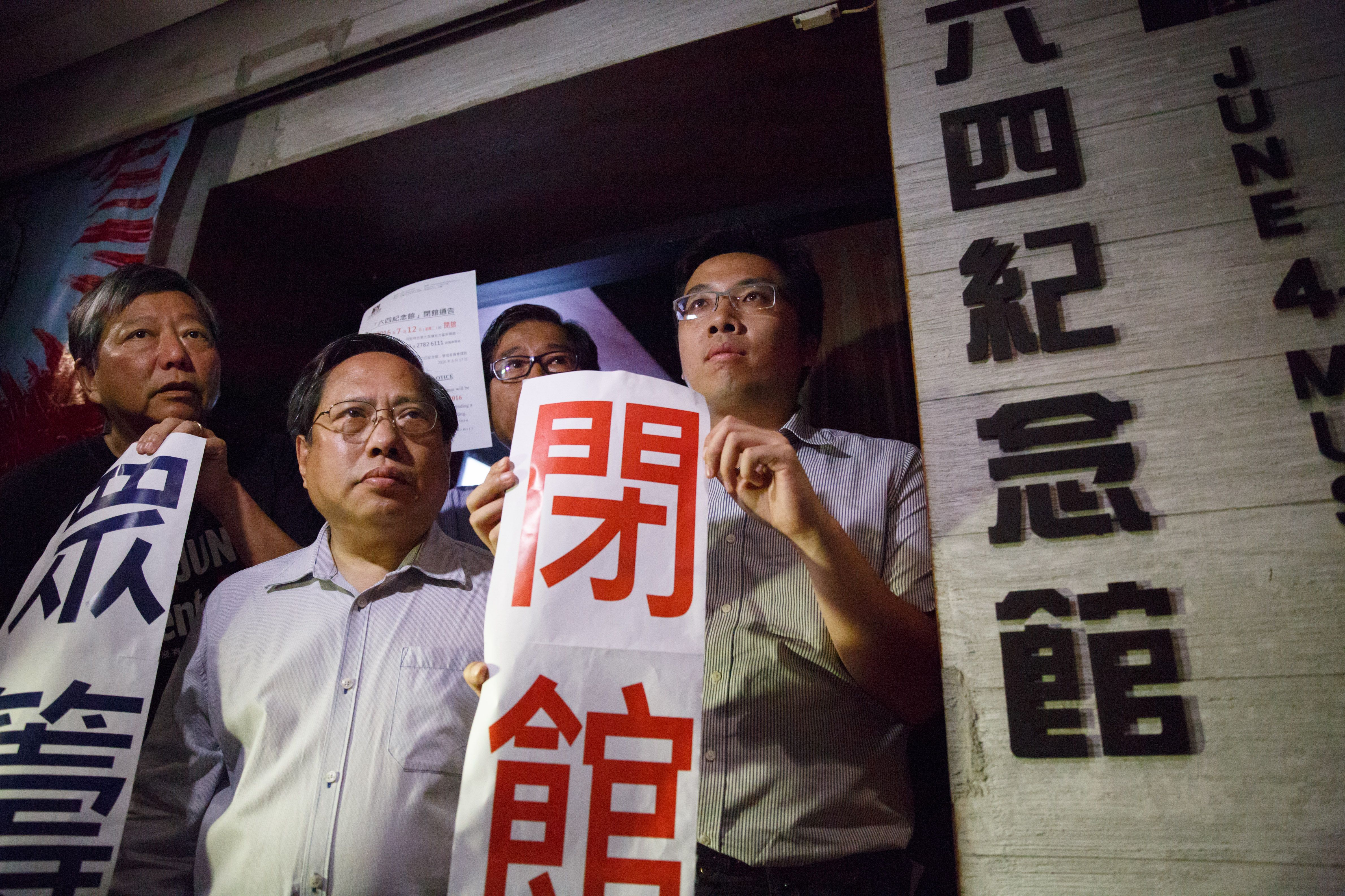 Lawmaker Albert Ho, chairman of the Hong Kong Alliance in Support of Patriotic Democratic Movements in China, center, joins other pro-democracy activists on July 11, 2016, as they prepare to close the June 4 Memorial Hall museum in Hong Kong