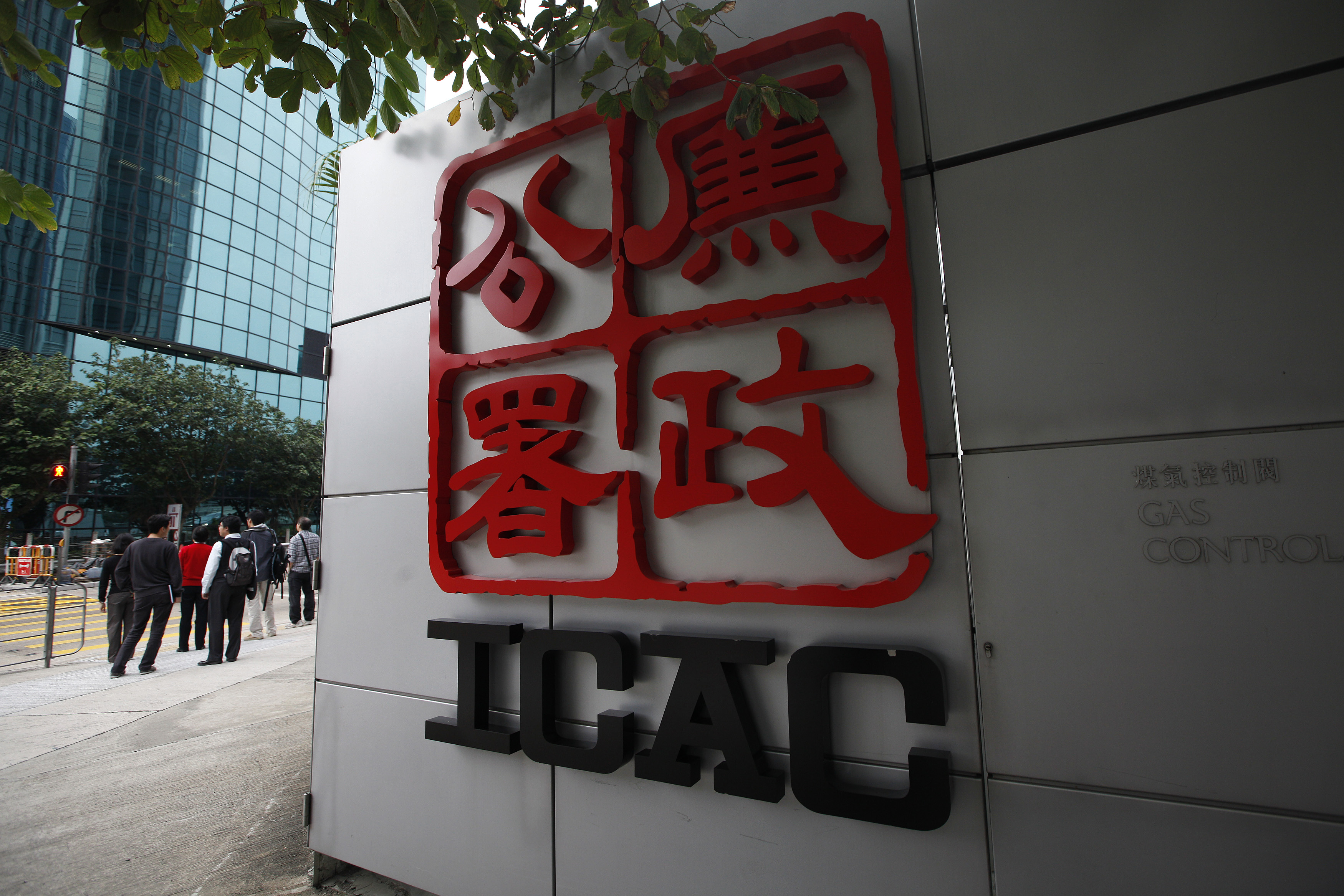 The logo of the Independent Commission Against Corruption (ICAC) is seen outside its headquarters in Hong Kong on March 30, 2012