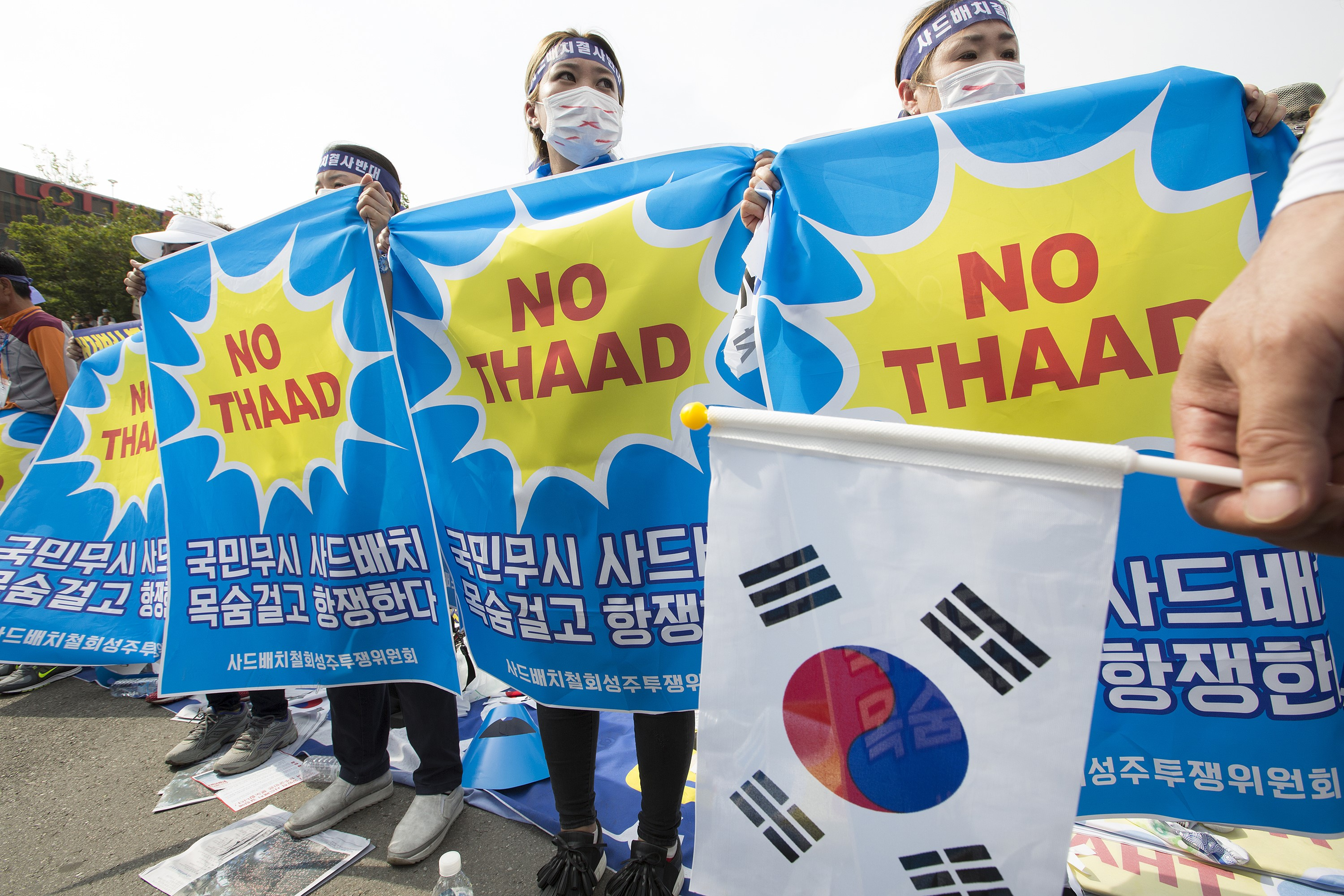 Residents of the Seongju municipality attend a rally in front of Seoul Station in Seoul, South Korea, 21 July 2016, to protest against the deployment of an advanced US missile defense system, known as Terminal High Altitude Area Defense (THAAD), in the town of Seongju, a county some 300 kilometers southeast of Seoul.