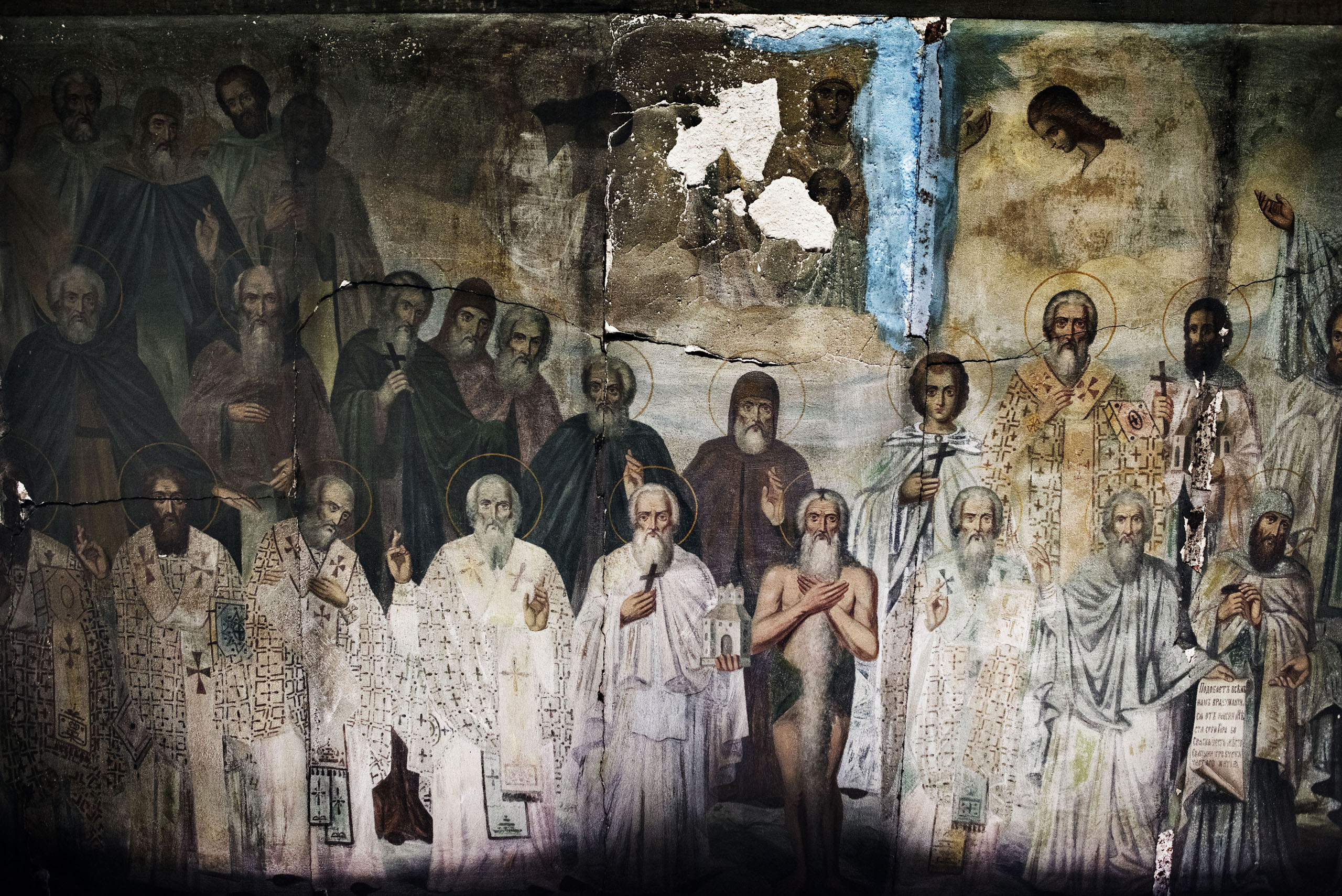 A fresco depicting saints of the Orthodox Church inside the Skete, the monastic community,  of St. Andrew, near Karyes, the capital of Mount Athos, in northern Greece,  May 27, 2016.