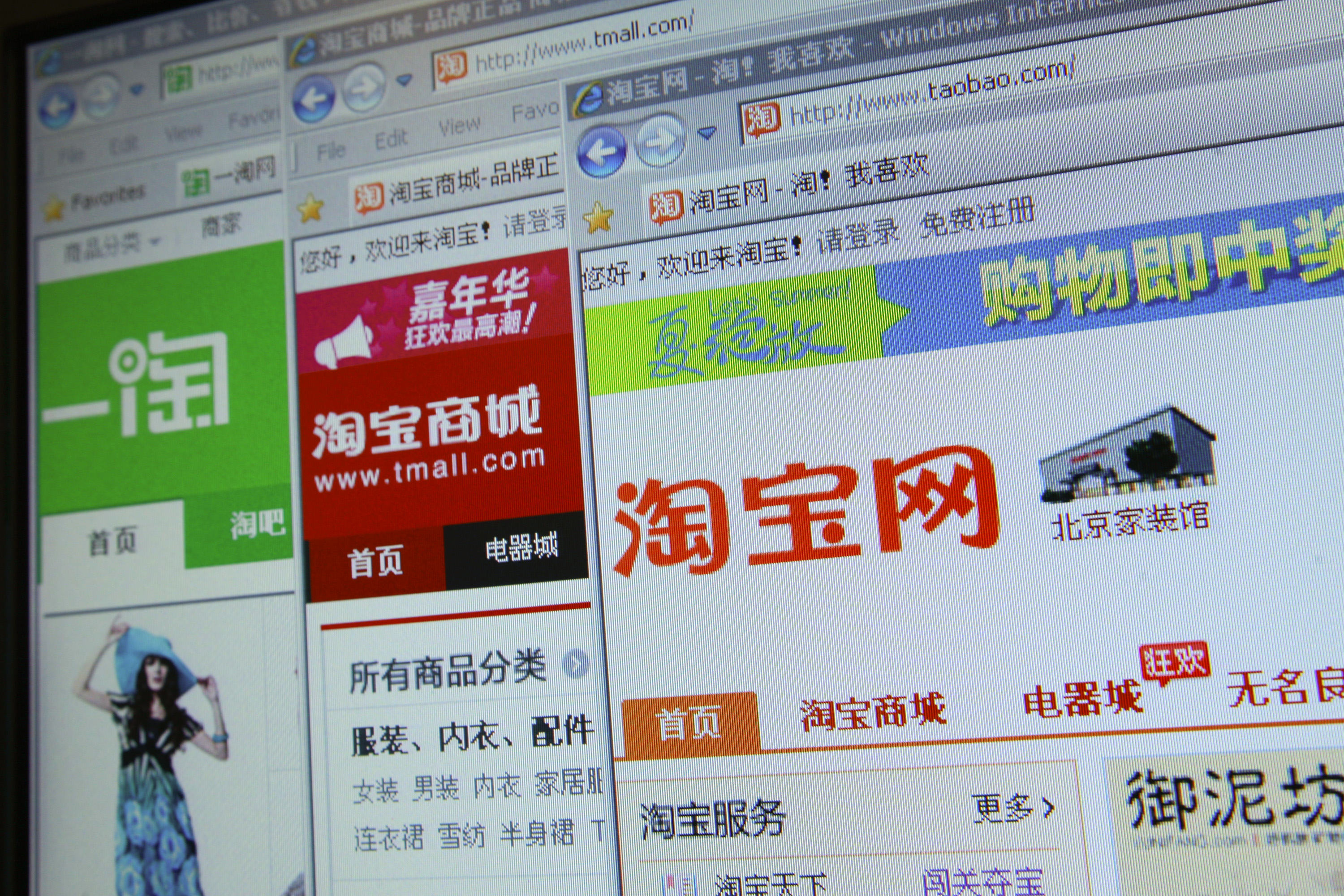 From left, Etao.com, Tmall.com and Taobao.com websites are arranged on a computer in Beijing in June, 2011. Alibaba Group Holding, China's biggest online-commerce company, reorganized its Taobao retail unit into three companies to better meet customer demands, chief executive Jack Ma said