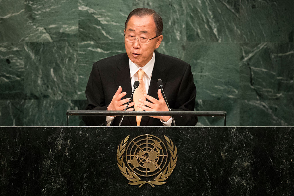 U.N. Secretary General Ban Ki-moon addresses the United Nations General Assembly at UN headquarters in New York City, Sept. 20, 2016.