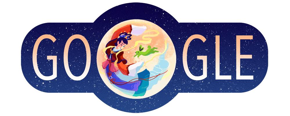 Google Doodle marking the 2016 Mid-Autumn Festival celebrated around East Asia