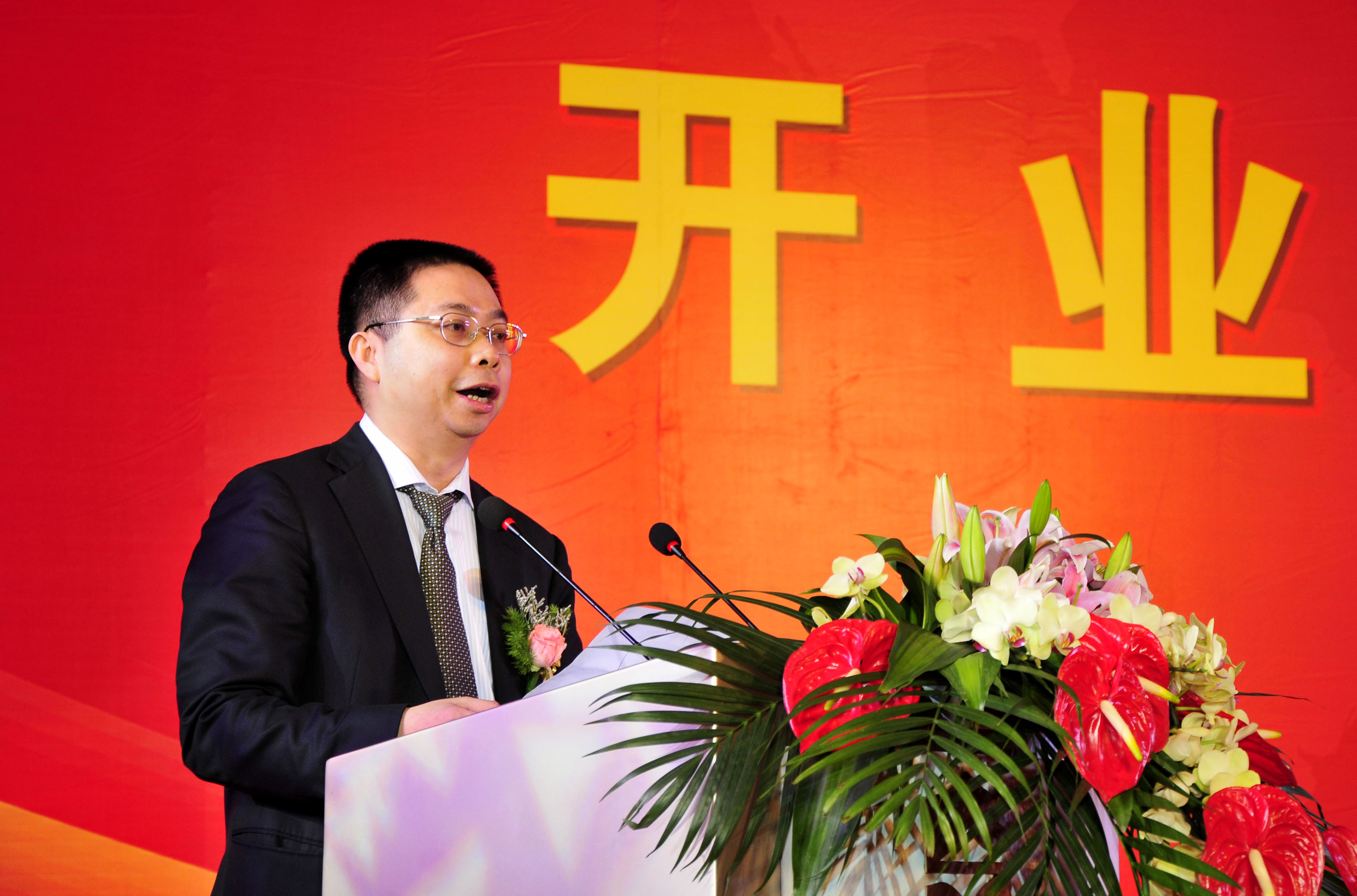 Yao Zhenhua, Chairman of Qian Hai Life Insurance and Chairman of Baoneng Group, delivers a speech in Shenzhen city, south China's Guangdong province, March 30, 2012.