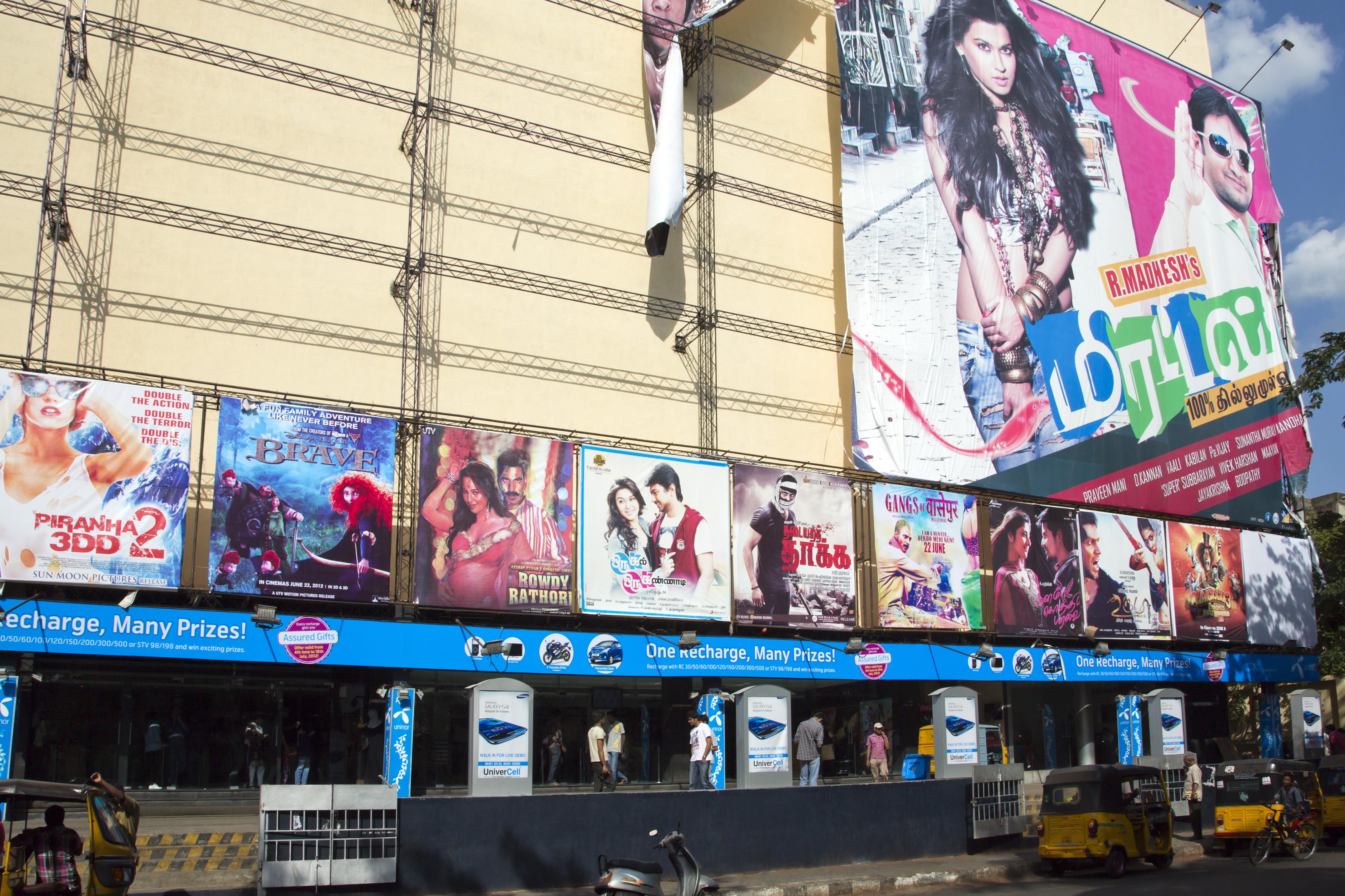 Movie theater in a city, Chennai, Tamil Nadu, India. (