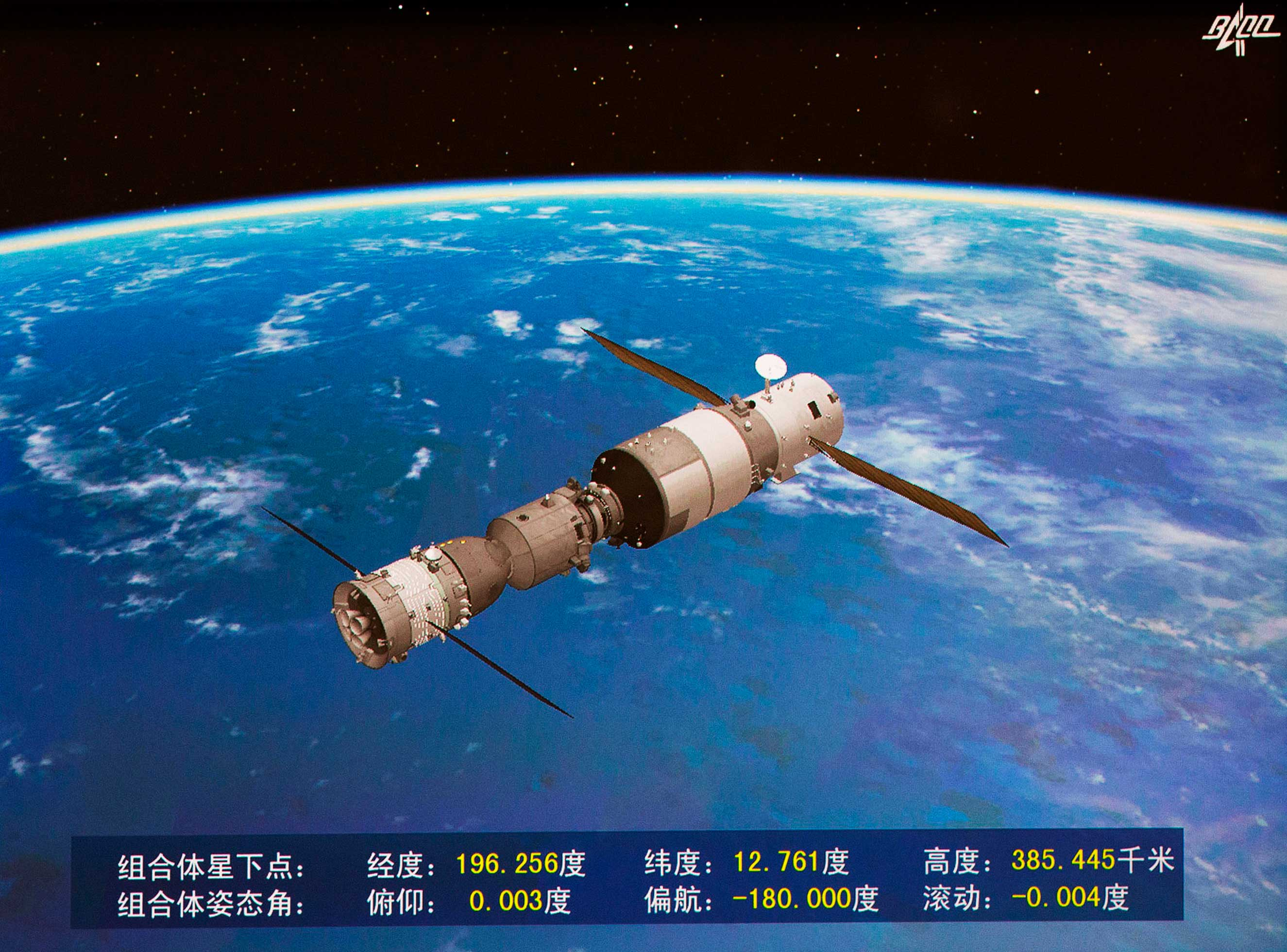 tiangong-2-space-station-china