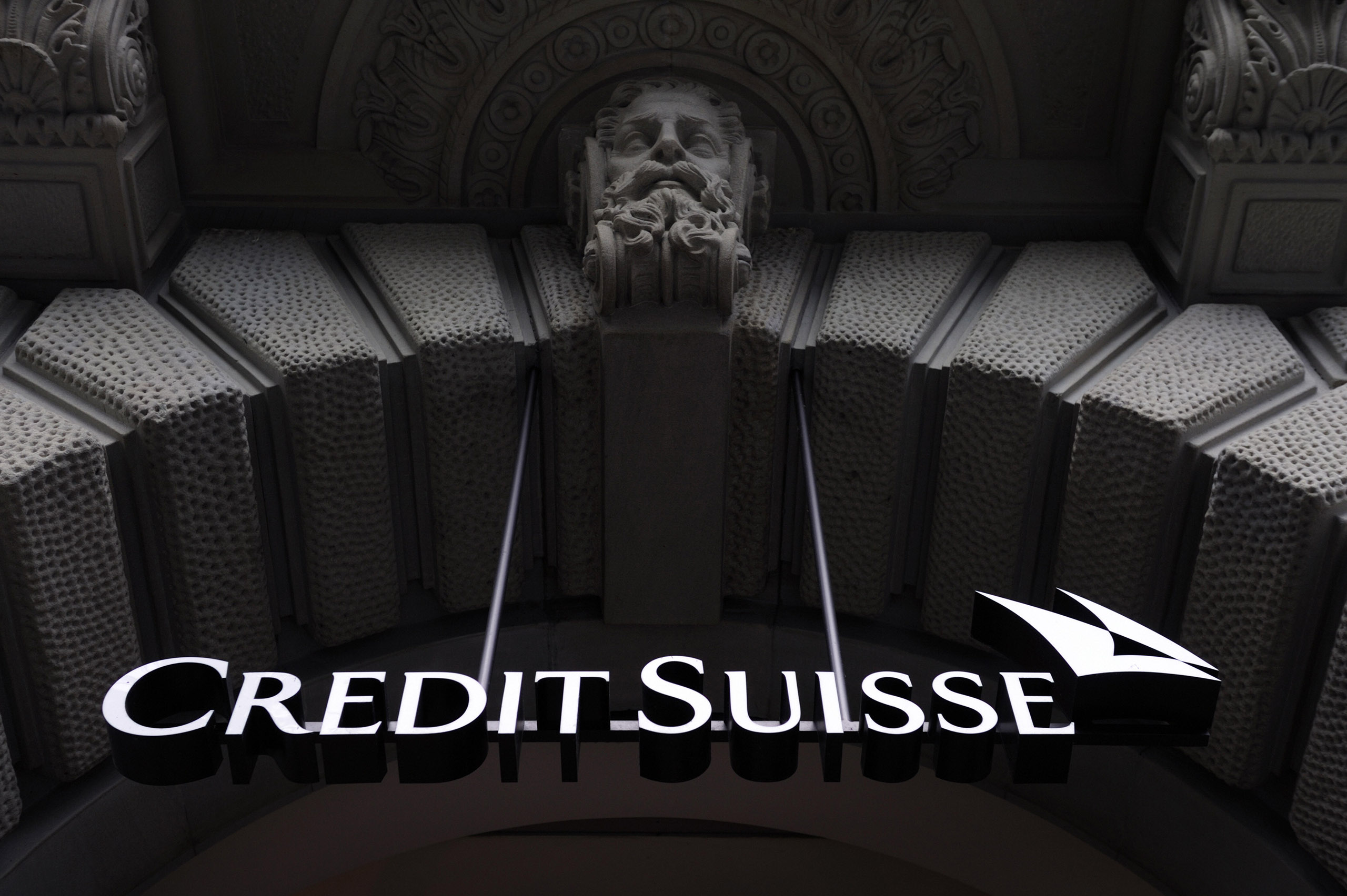 Photo taken on December 6, 2008 shows the logo of the Credit Suisse at one of the Swiss bank branch in Zurich.