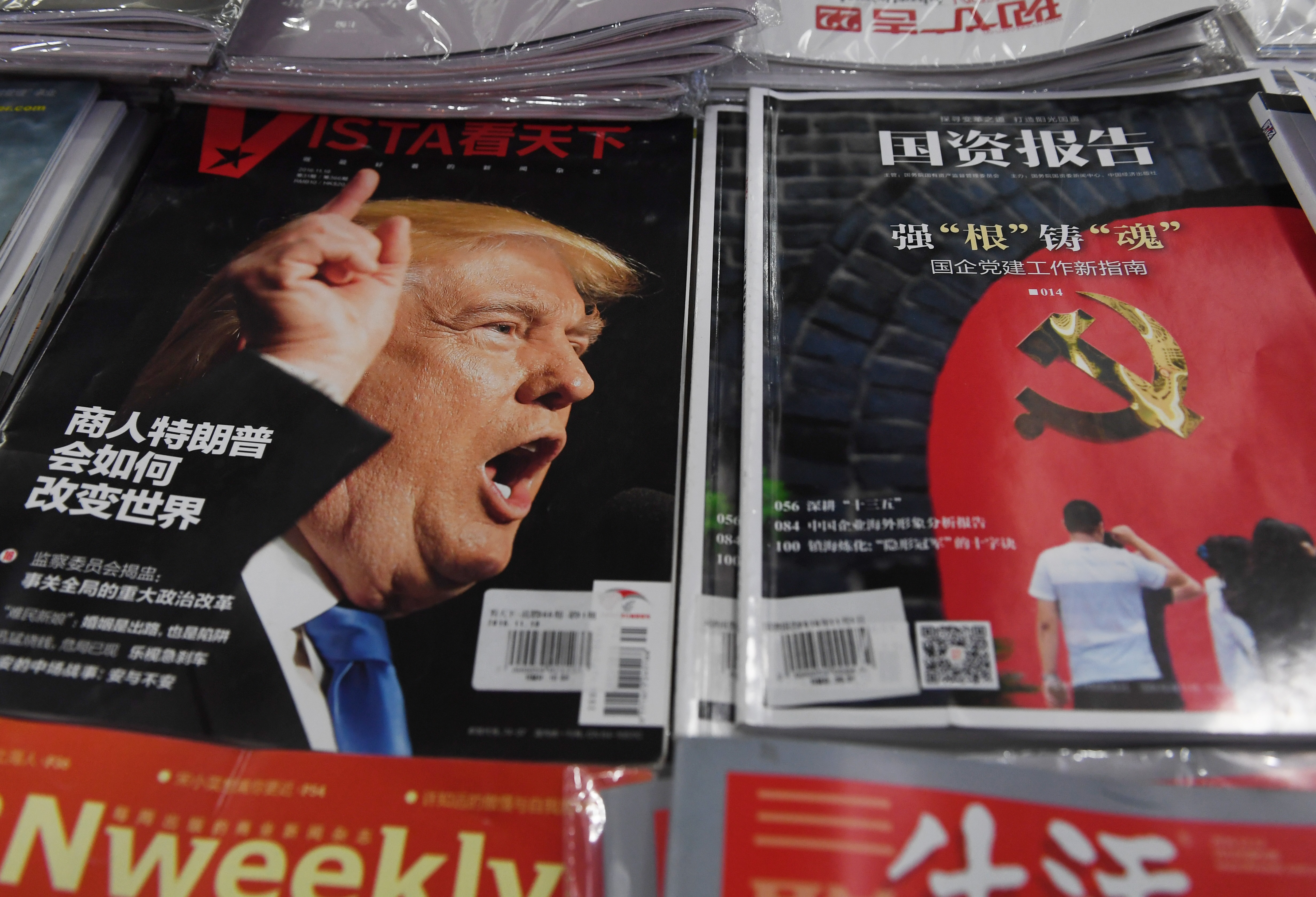 A Chinese-language magazine featuring U.S. President-elect Donald Trump is seen at a bookstore in Beijing on Dec. 12, 2016