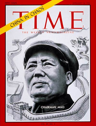 The Jan. 13, 1967, cover of TIME