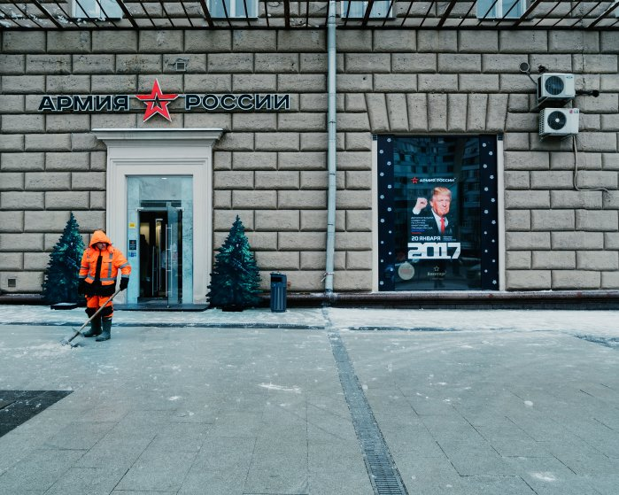 """The shop """"Armia Rassia"""" offers a 10% discount to all U.S. citizens in Moscow on the occasion of Donald Trump's presidential inauguration on Jan. 20, 2017."""