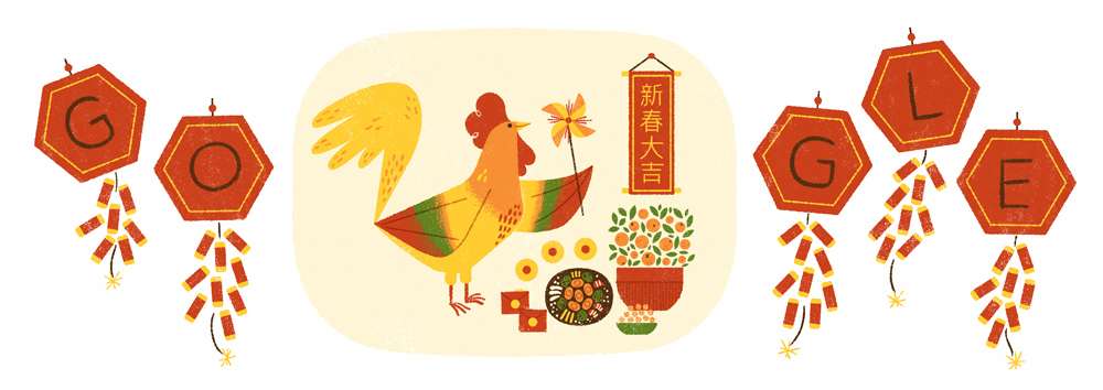 Google's Doodle welcoming the Year of the Fire Rooster.