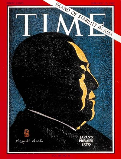 The Feb. 10, 1967, cover of TIME
