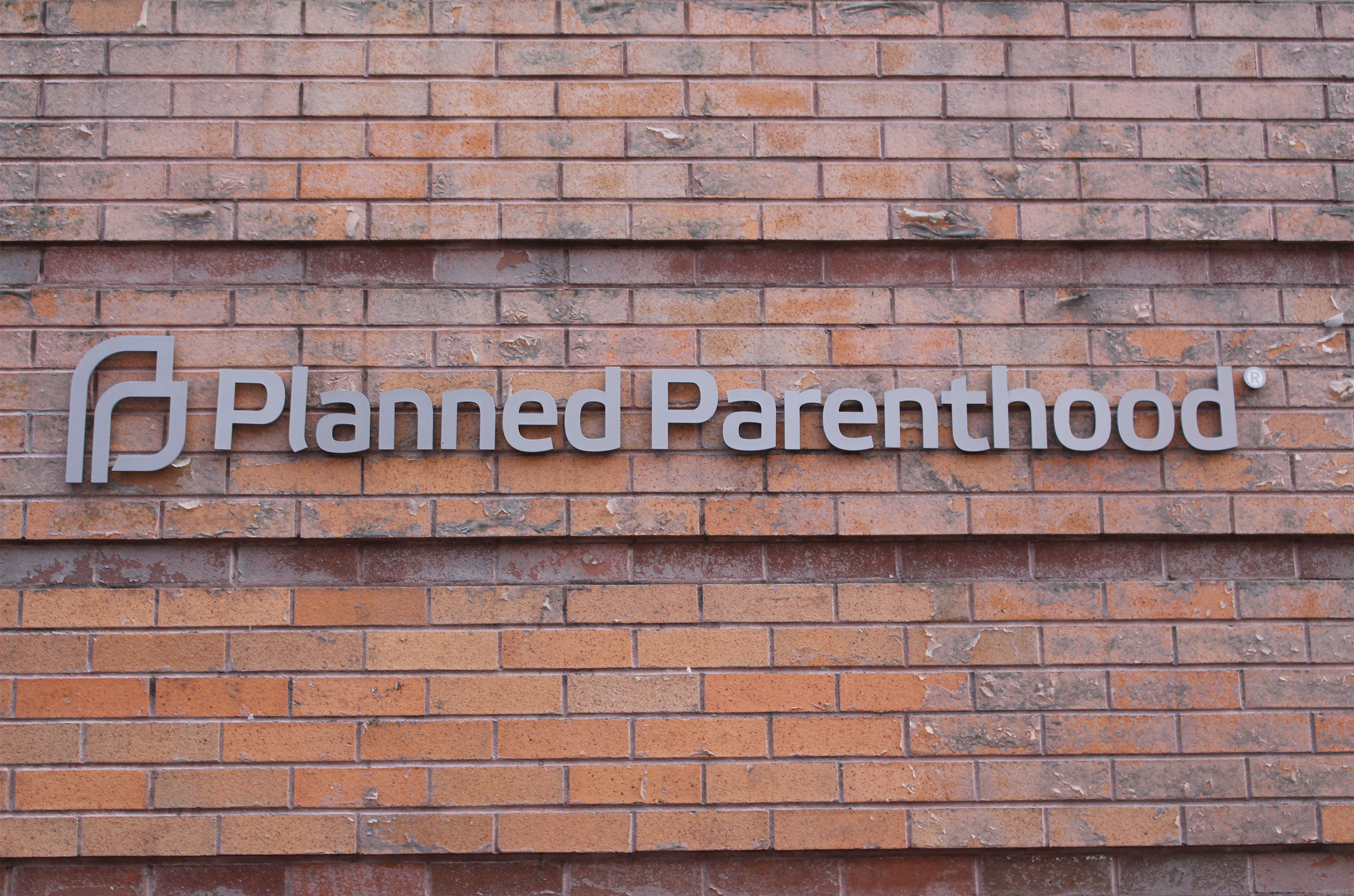 A Planned Parenthood clinic in Manhattan, New York, on December 15, 2016.