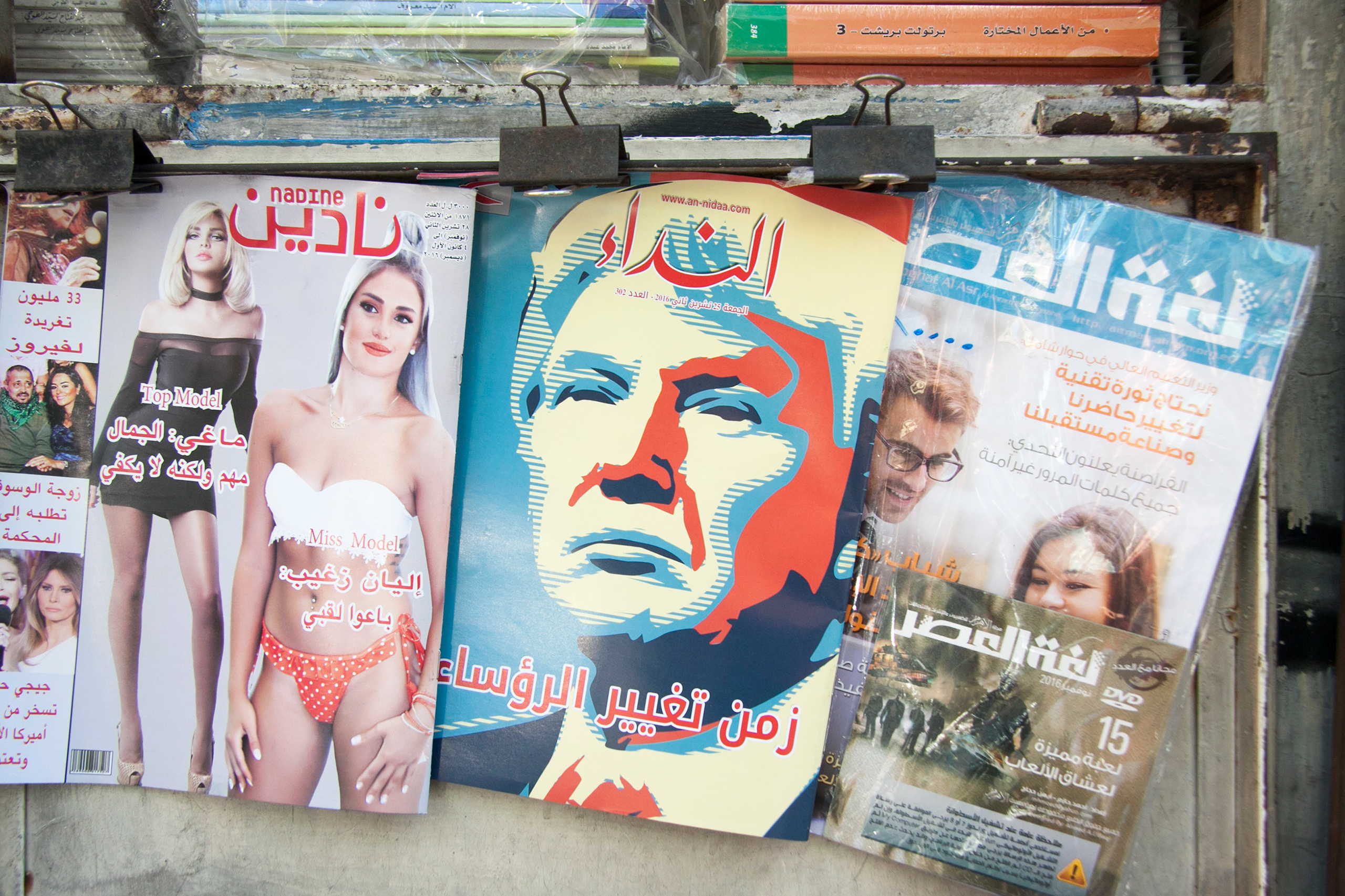 President-elect Donald Trump is featured on the front cover of an Arabic-language magazine cover at a newsstand in Beirut on Nov. 25, 2016.