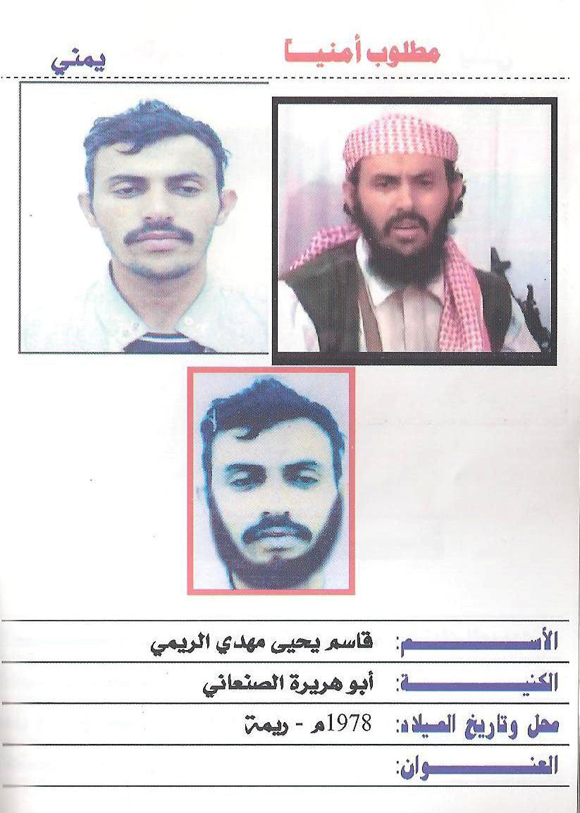 A Yemeni police wanted poster shows three different images of Al-Qaeda military chief in Yemen Qassim al-Rimi, from on Oct. 11, 2010
