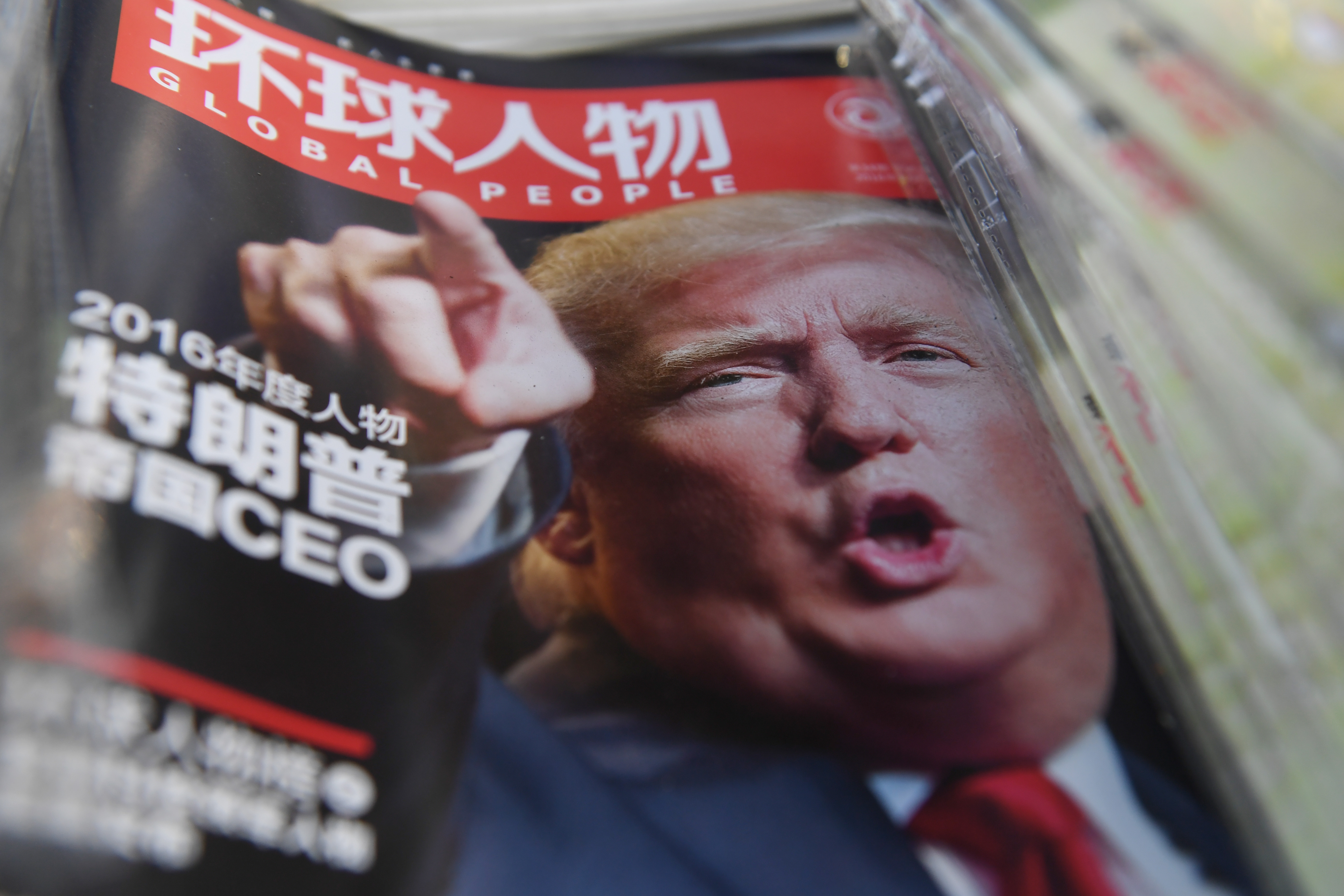 A Chinese magazine with a cover story naming then-President-elect Donald Trump their Person of the Year for 2016.