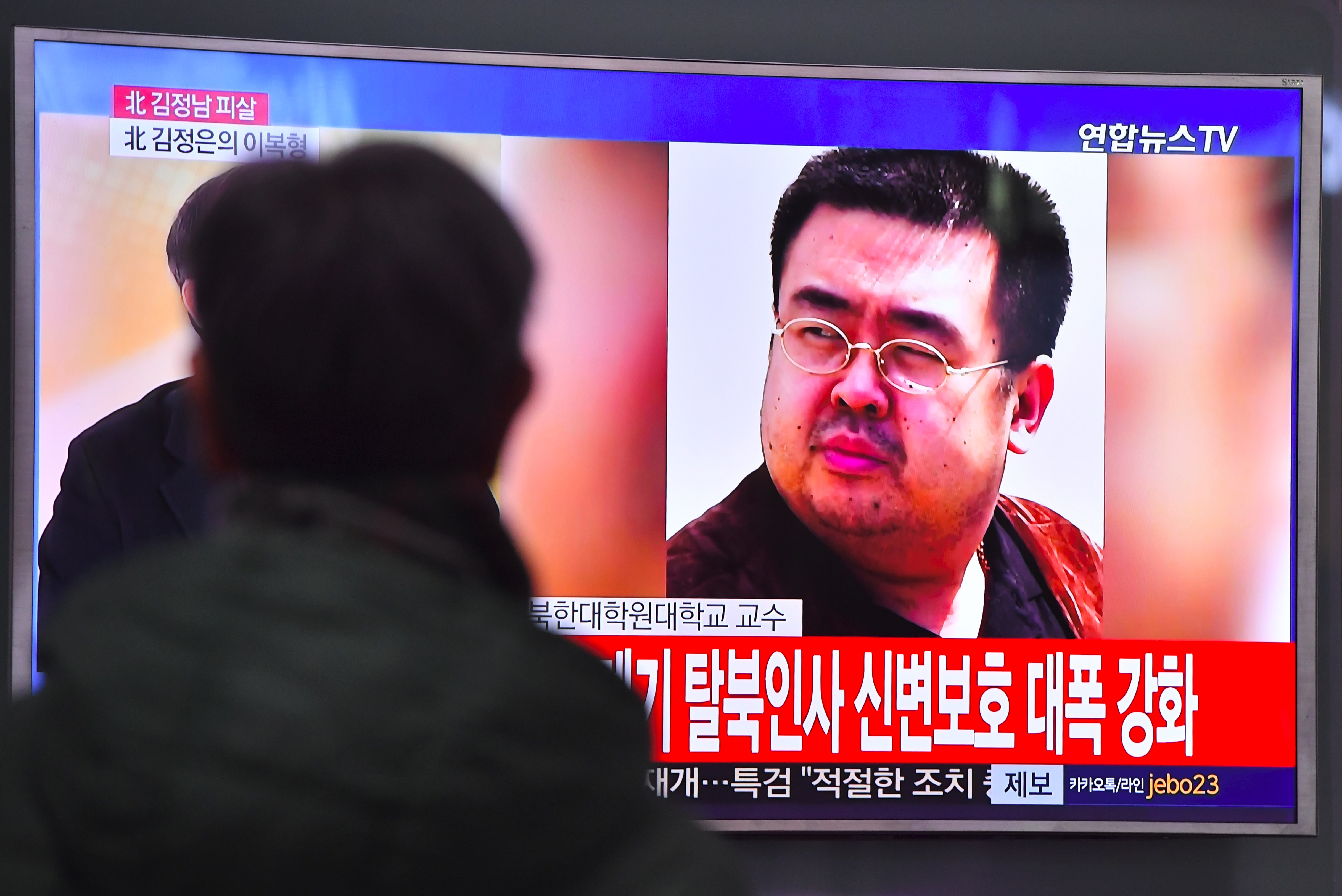 A news reports of Kim Jong-Nam, the half-brother of North Korean leader Kim Jong-Un, in Seoul on Feb. 14, 2017.