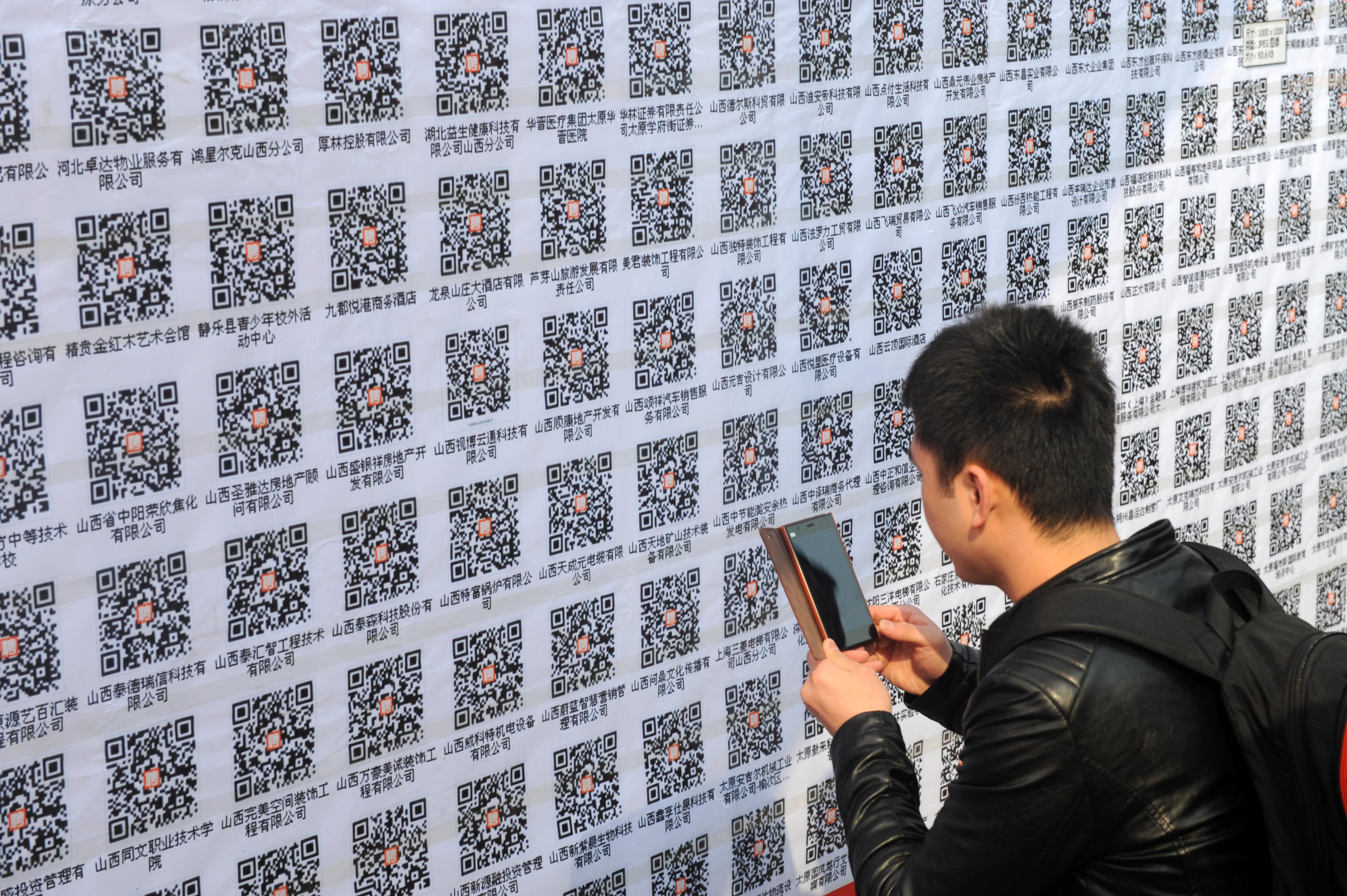 Taiyuan Trys  Offline 2 Online  Recruitment Mode
