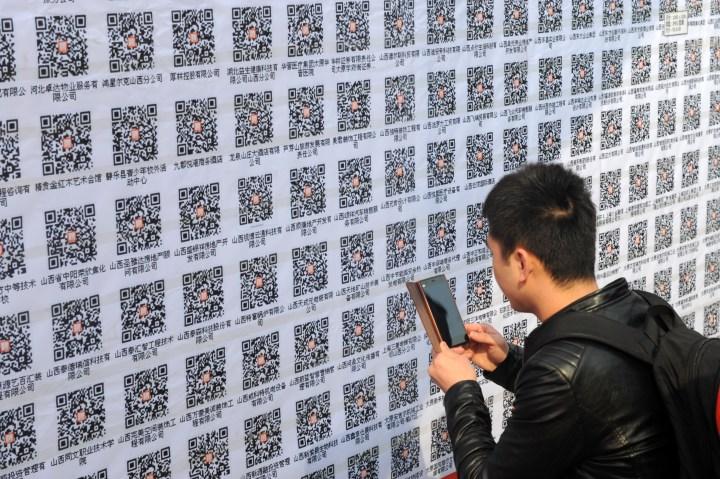 """Taiyuan Trys """"Offline 2 Online"""" Recruitment Mode"""